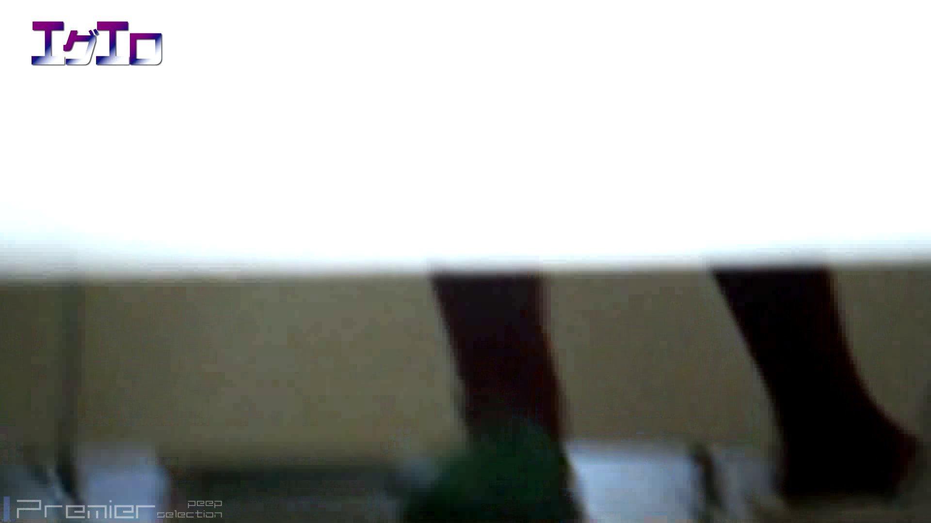 至近距離洗面所 Vol.10ブルージーンズギャルの大放nyo 盛合せ AV無料動画キャプチャ 72画像 51