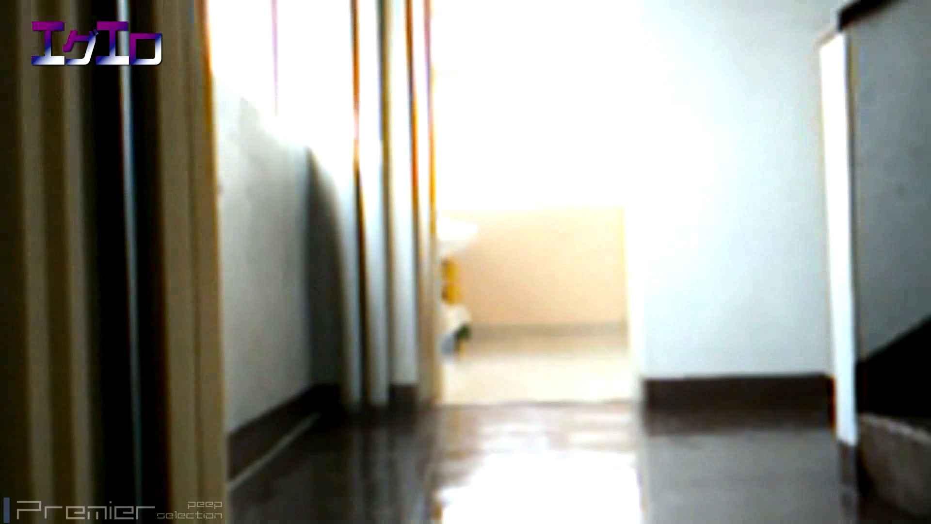 至近距離洗面所 Vol.10ブルージーンズギャルの大放nyo 美肌 オメコ動画キャプチャ 72画像 68
