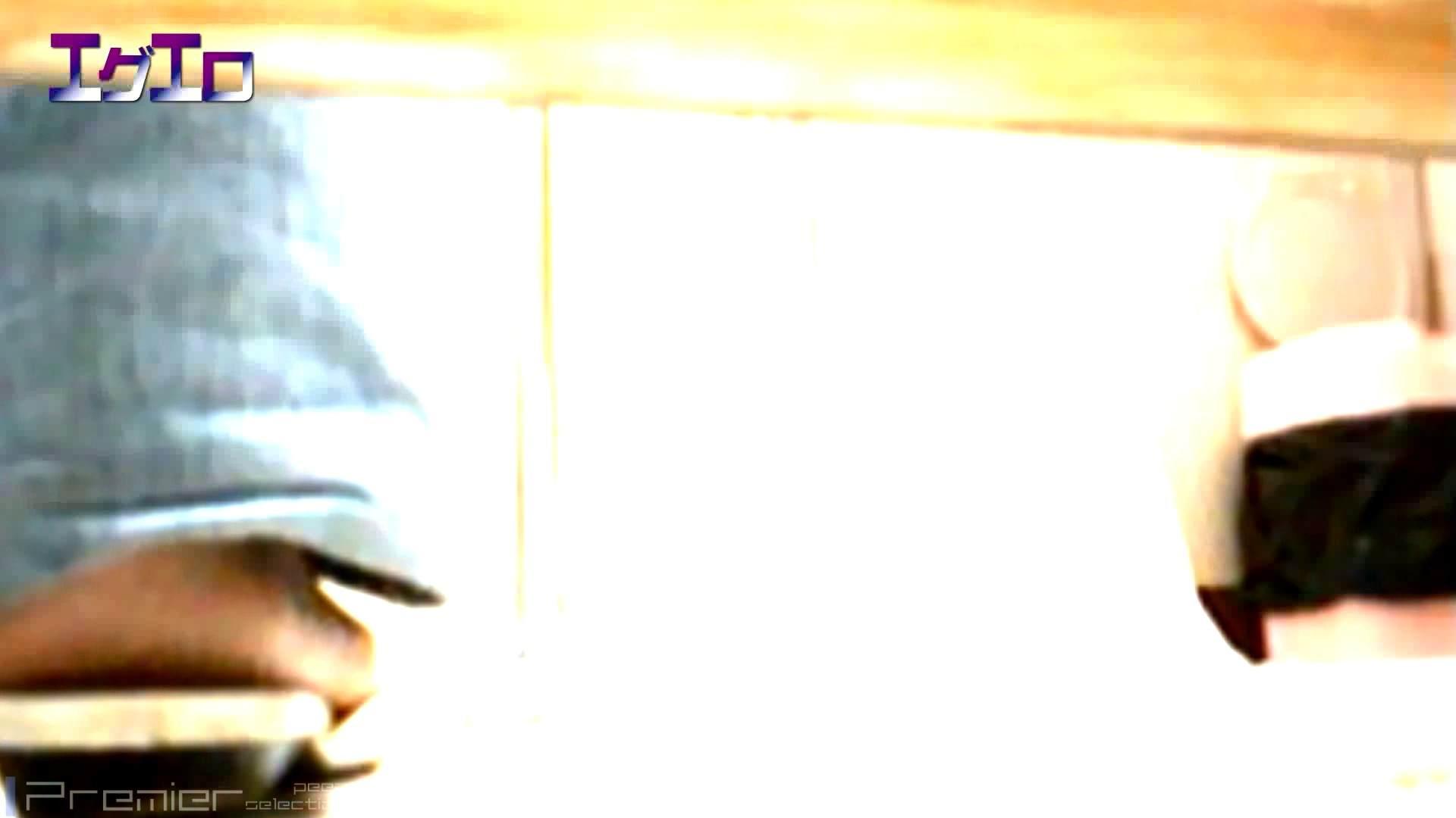 至近距離洗面所 Vol.11 洗面所シーン おまんこ動画流出 79画像 15