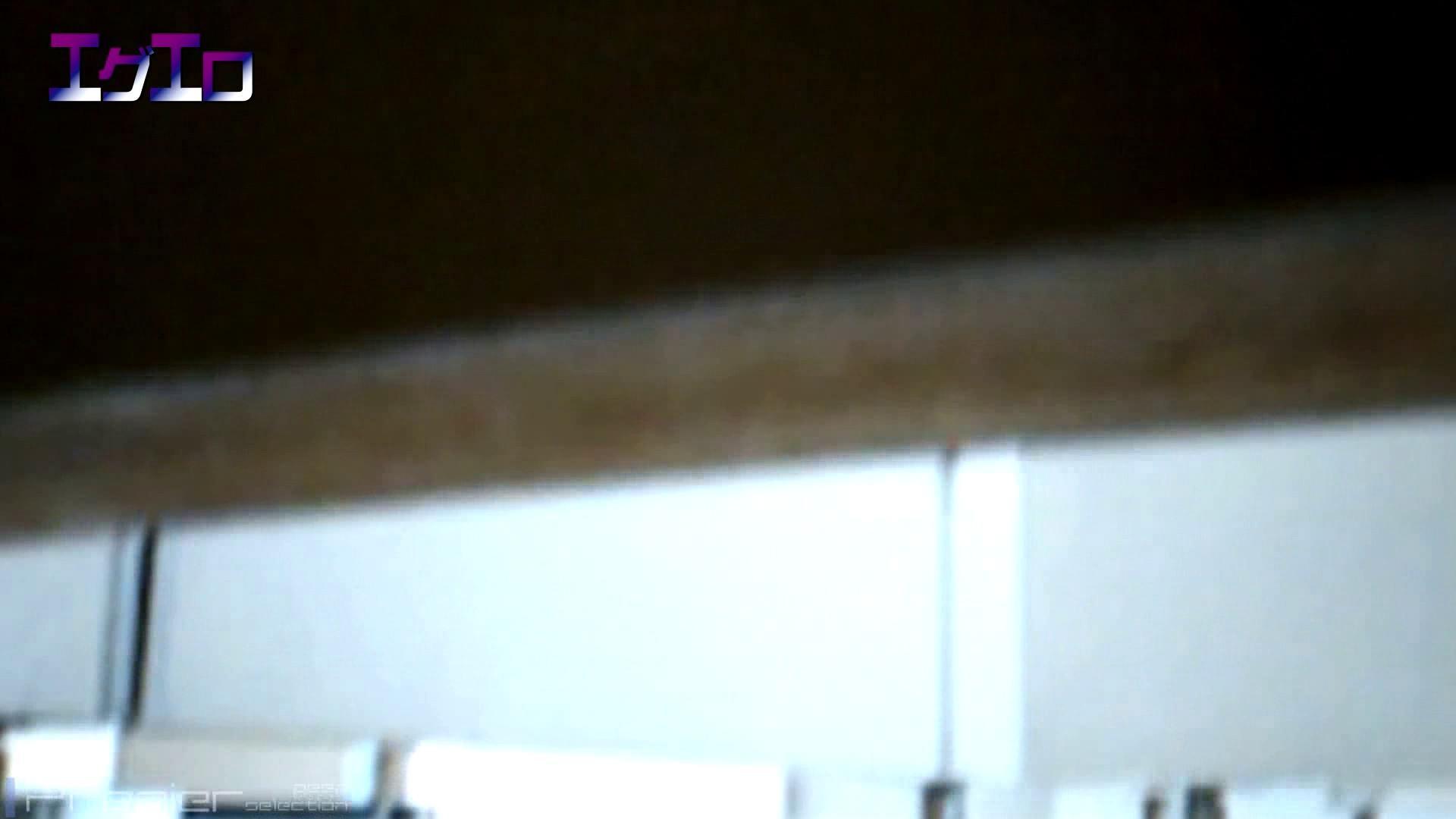 至近距離洗面所 Vol.11 民家 オメコ無修正動画無料 79画像 53