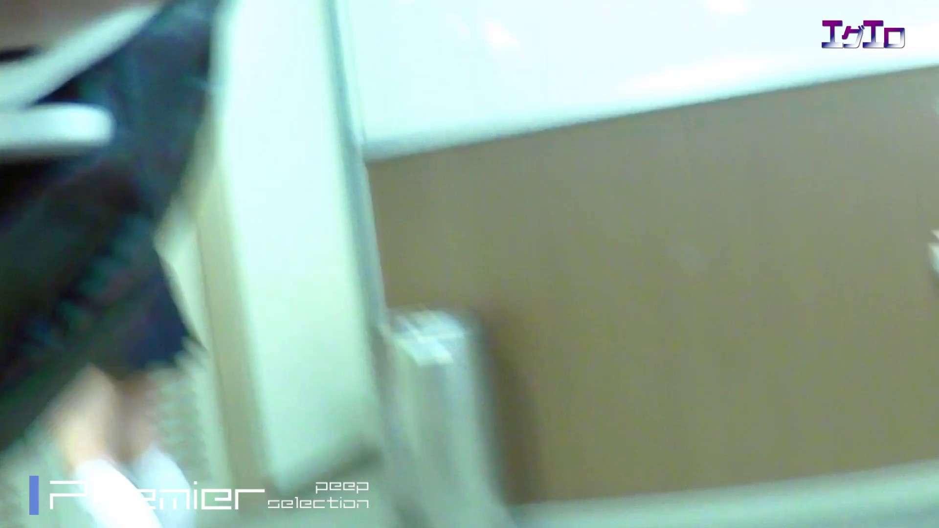 ▲2017_01位▲ 至近距離洗面所 Vol.14みつあみのセーラーC?バレ? 盛合せ おまんこ動画流出 16画像 14