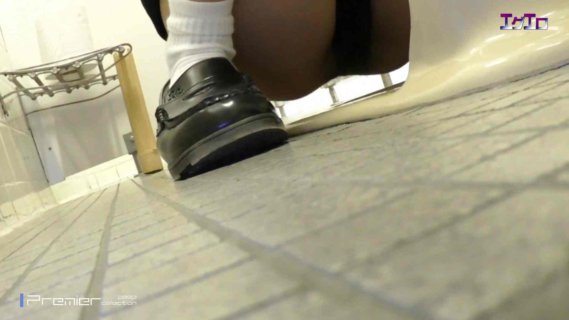 執念の撮影&追撮!!某女子校の通学路にあるトイレ 至近距離洗面所 Vol.16 盛合せ おまんこ動画流出 26画像 3