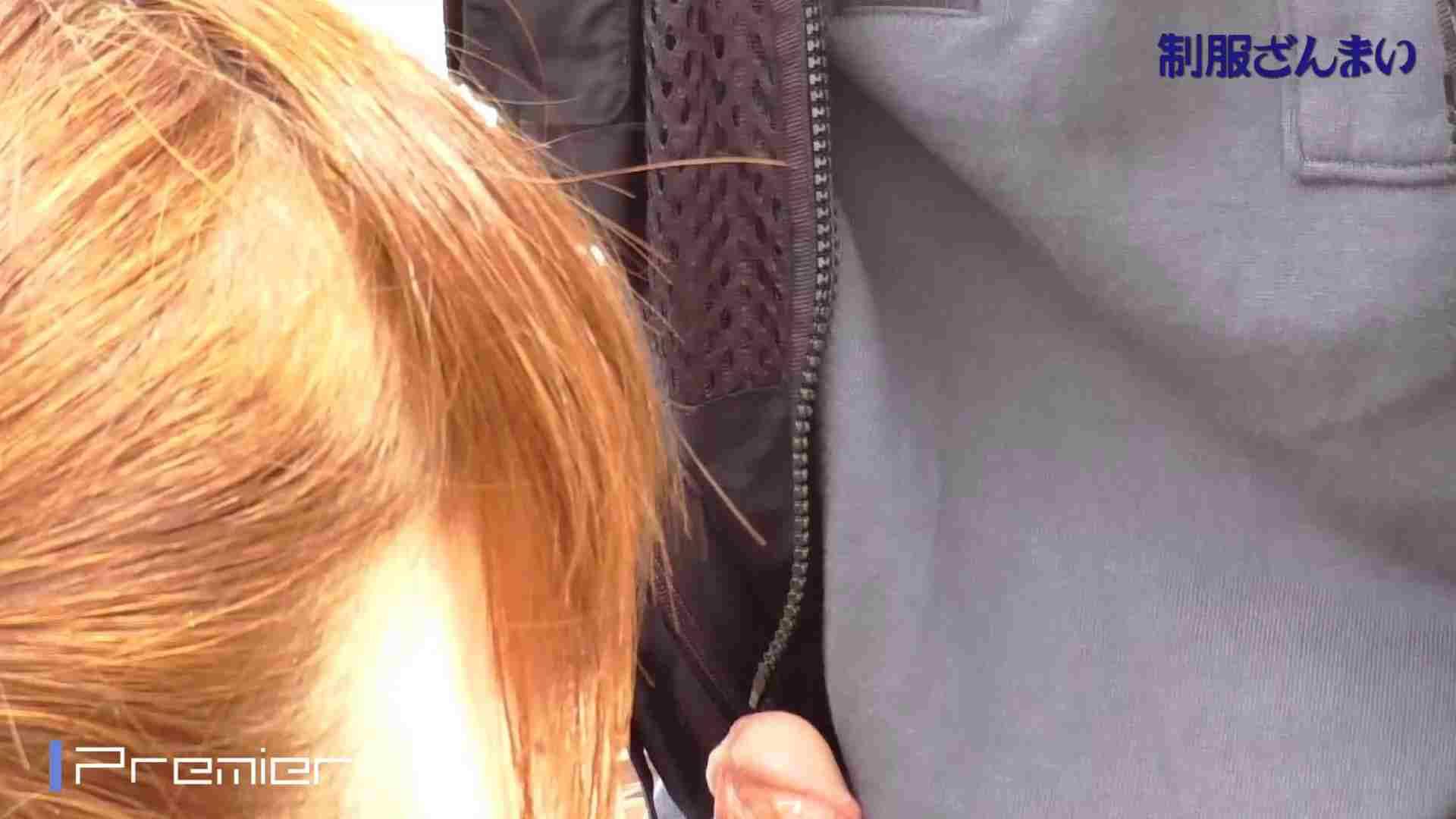 パンツを売る女 Vol.23制月反女子変態ざんまい前編 高画質動画 アダルト動画キャプチャ 86画像 75