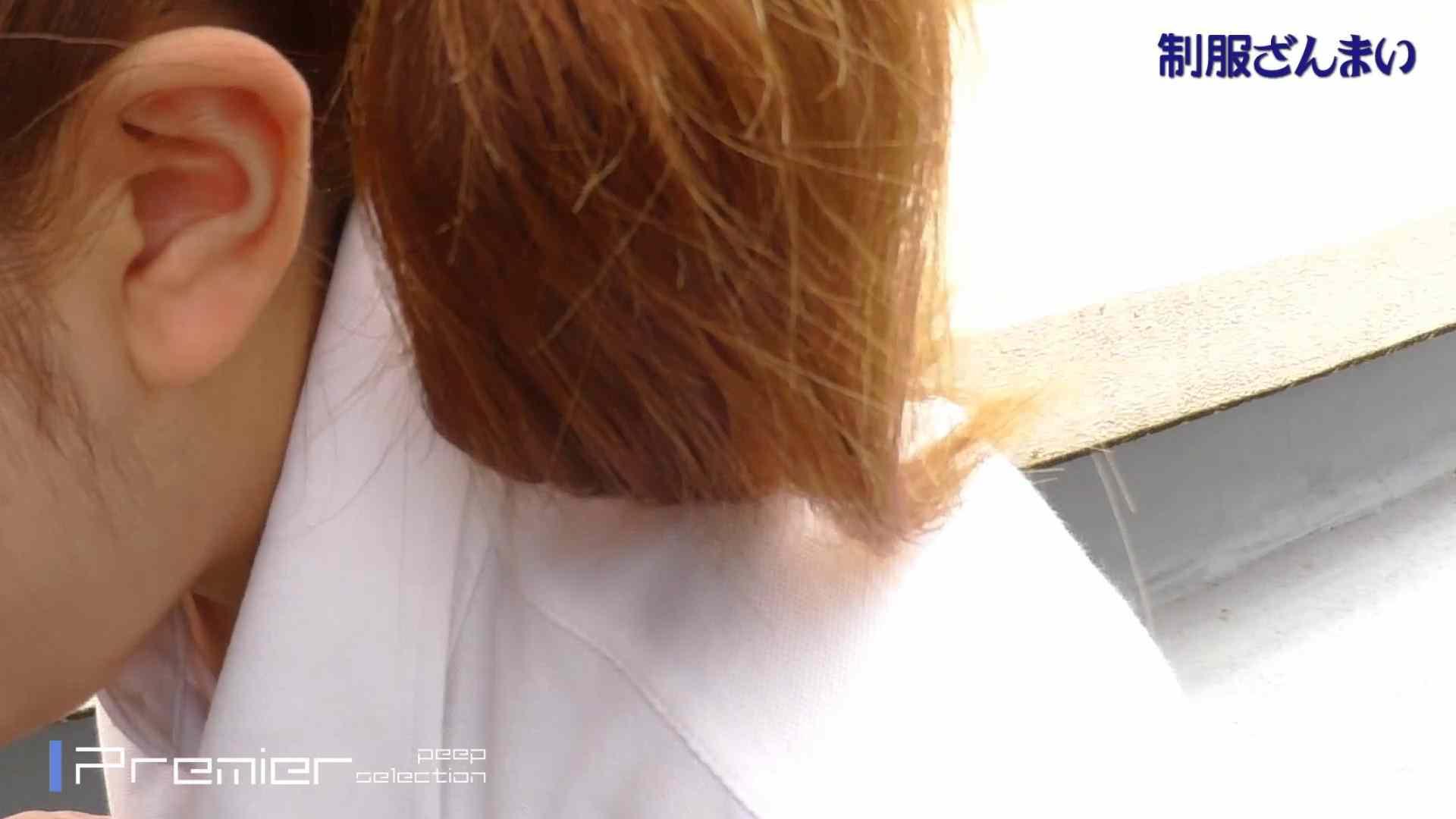 パンツを売る女 Vol.23制月反女子変態ざんまい前編 高画質動画 アダルト動画キャプチャ 86画像 85