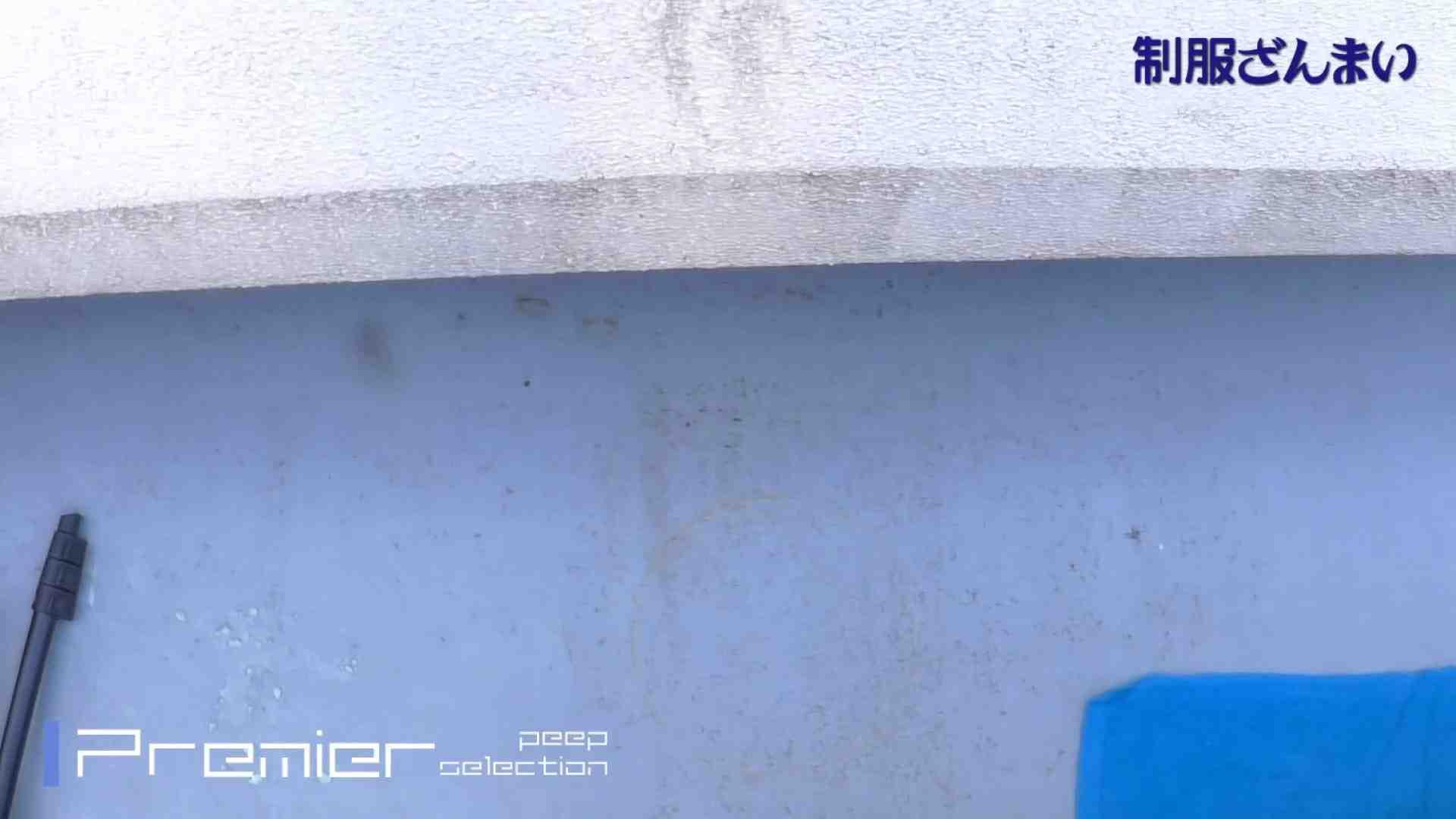 ▲2017_20位▲ パンツを売る女 Vol.24可愛い制月反の大胆SEX後編 細身・スレンダー すけべAV動画紹介 106画像 5