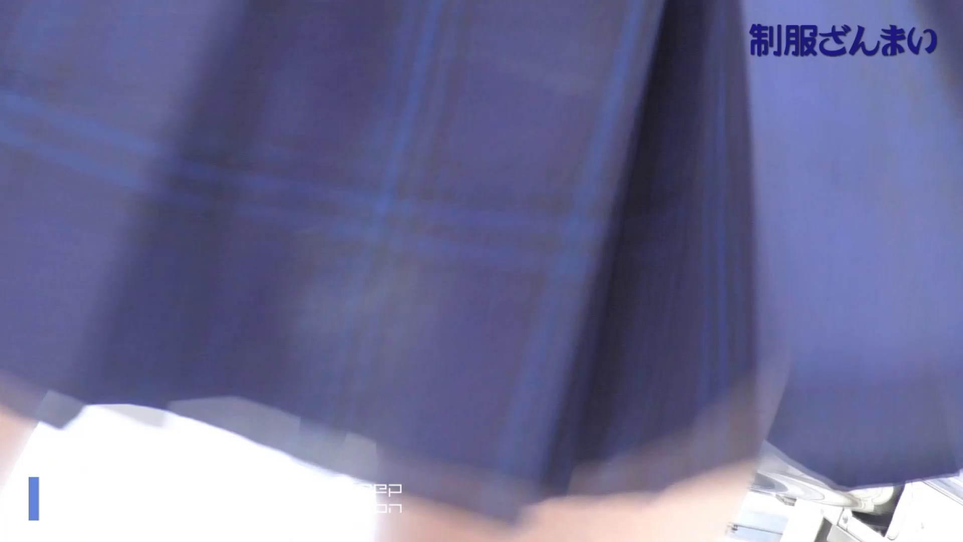 ▲2017_20位▲ パンツを売る女 Vol.24可愛い制月反の大胆SEX後編 美乳 スケベ動画紹介 106画像 18