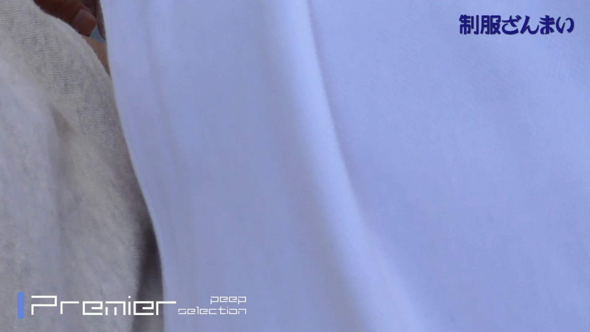 ▲2017_20位▲ パンツを売る女 Vol.24可愛い制月反の大胆SEX後編 美乳 スケベ動画紹介 106画像 30