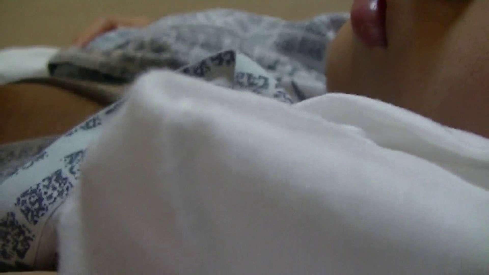 ハイビジョン 影 対 みいな 桃色乳首 濡れ場動画紹介 52画像 7