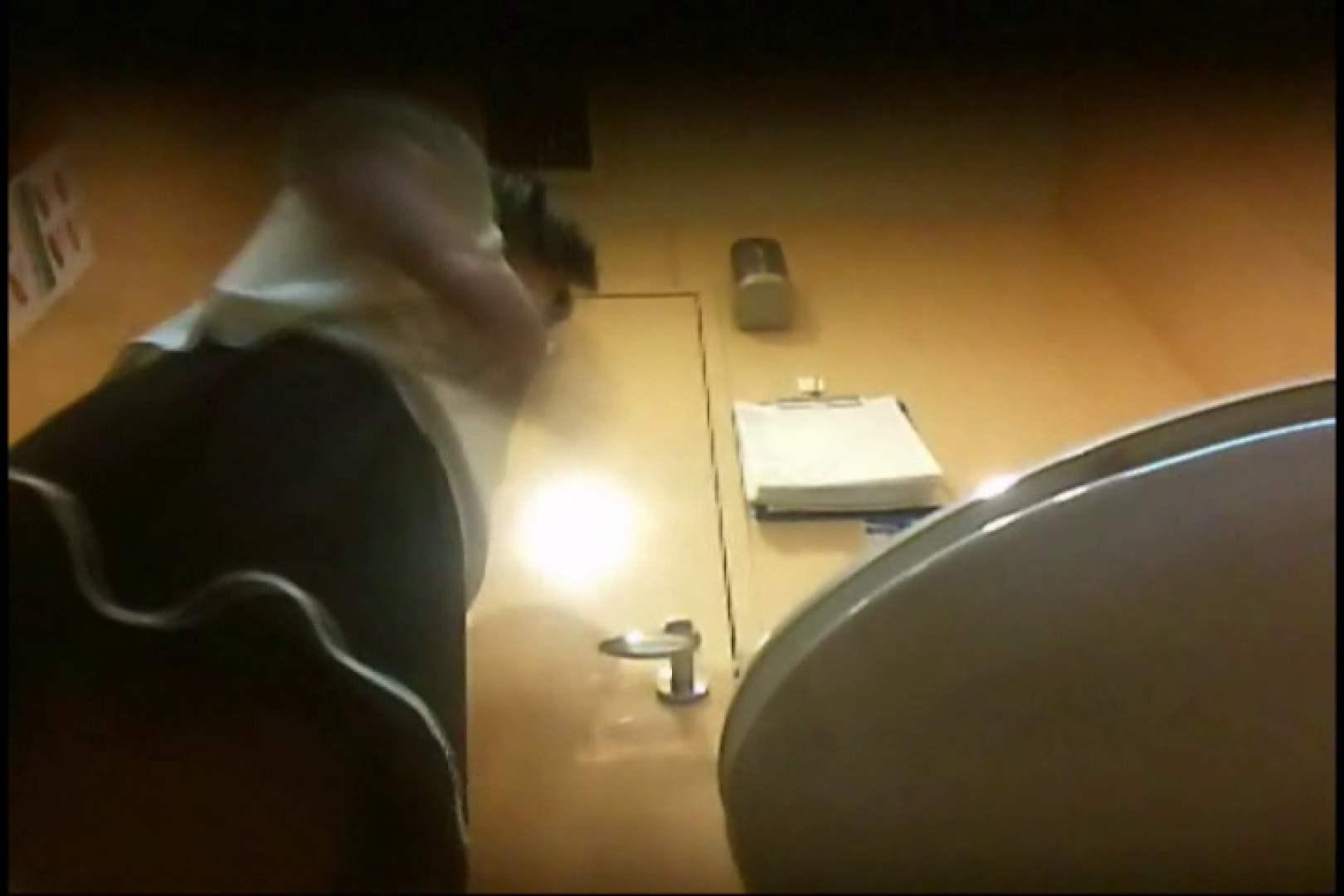 マダムが集まるデパートお手洗い Vol.09 お手洗いで・・・ われめAV動画紹介 78画像 34
