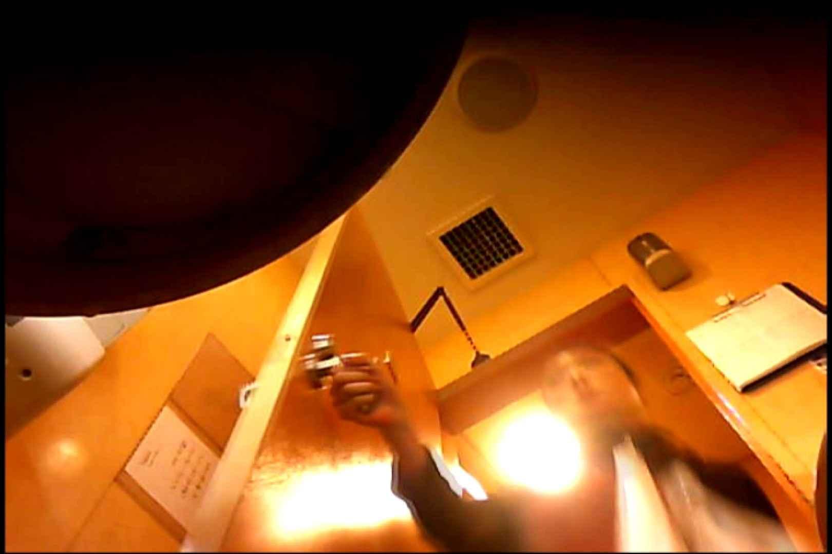 マダムが集まるデパートお手洗い Vol.10 盛合せ アダルト動画キャプチャ 78画像 67