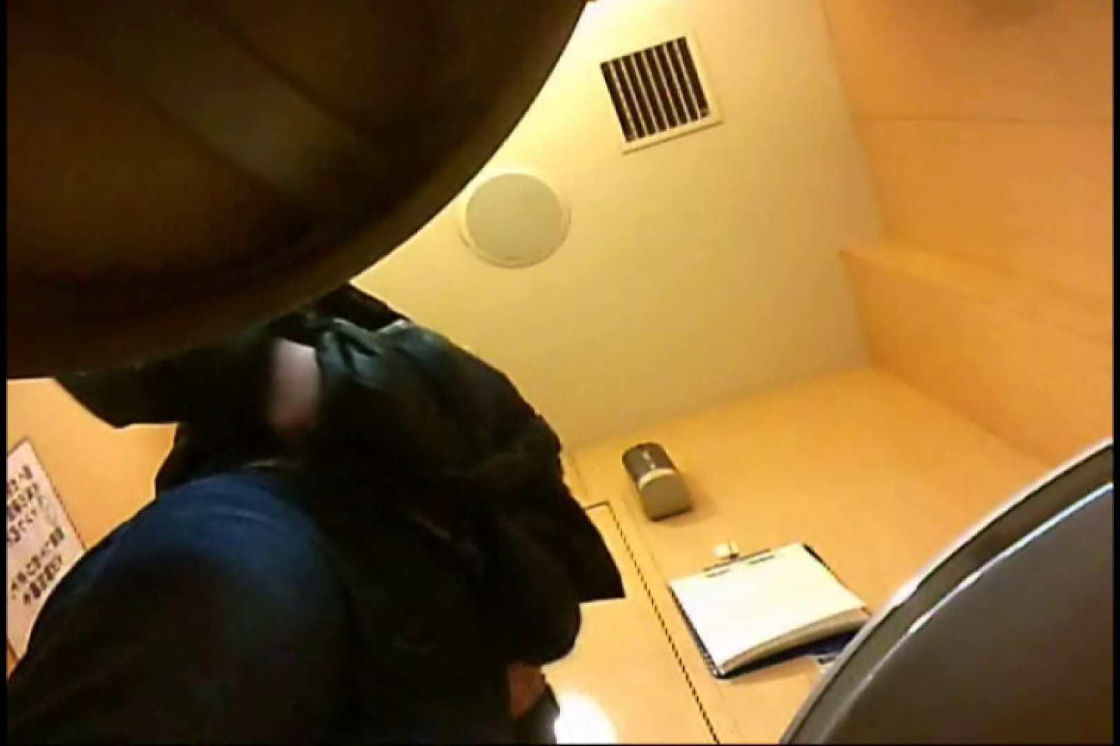 マダムが集まるデパートお手洗い Vol.24 アラ40 性交動画流出 109画像 26