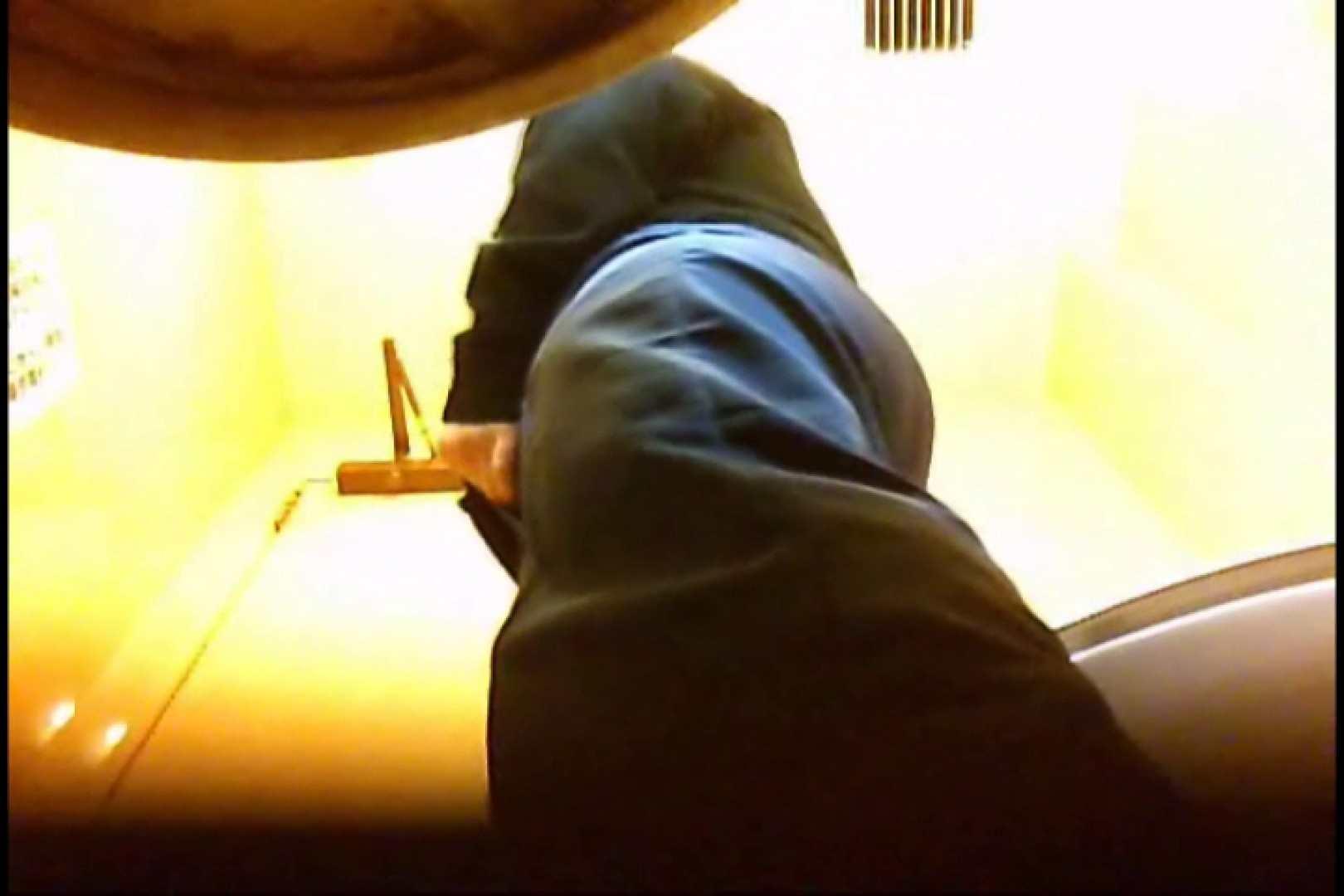 マダムが集まるデパートお手洗い Vol.24 盛合せ AV動画キャプチャ 109画像 101