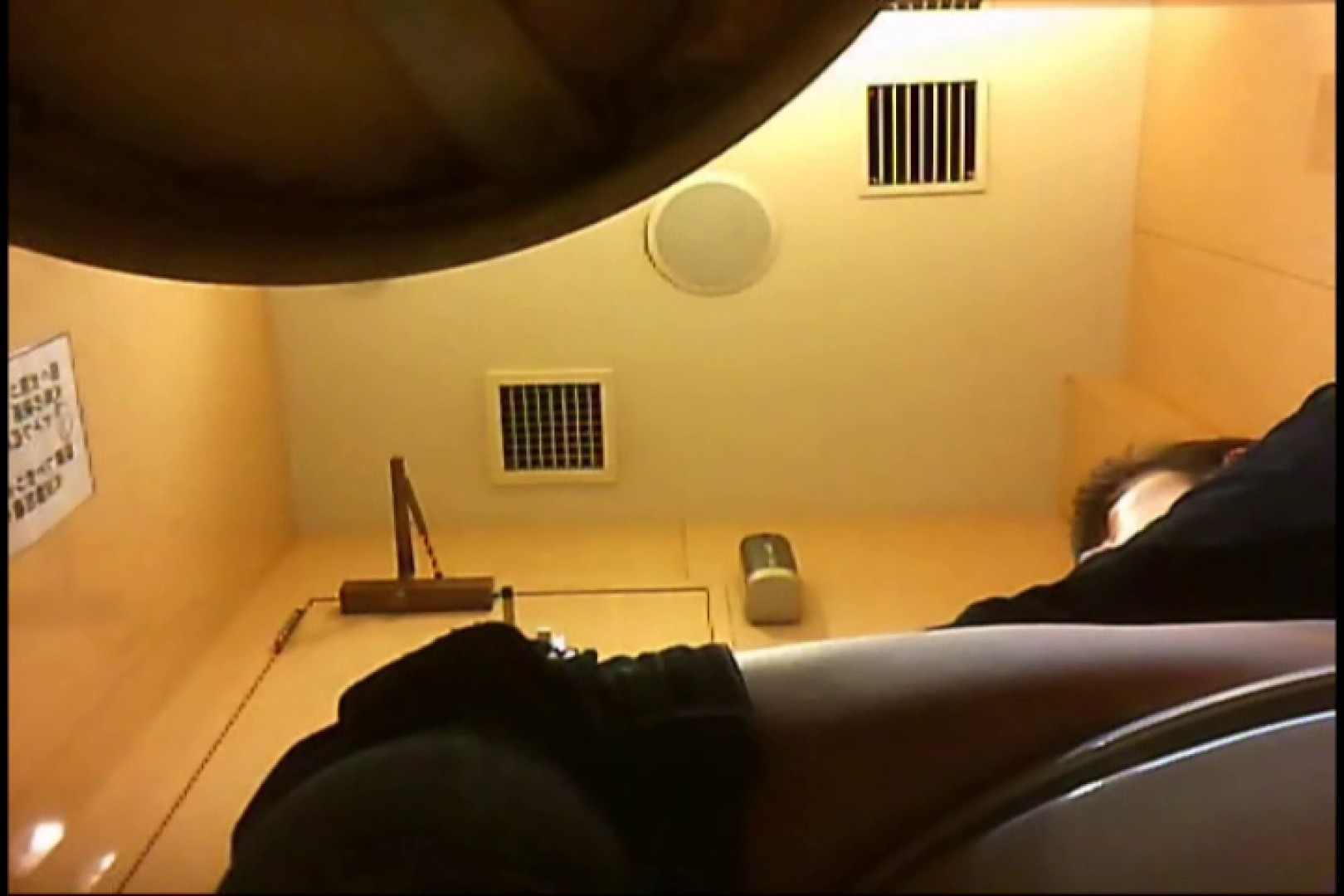 マダムが集まるデパートお手洗い Vol.34 丸見え セックス無修正動画無料 72画像 9