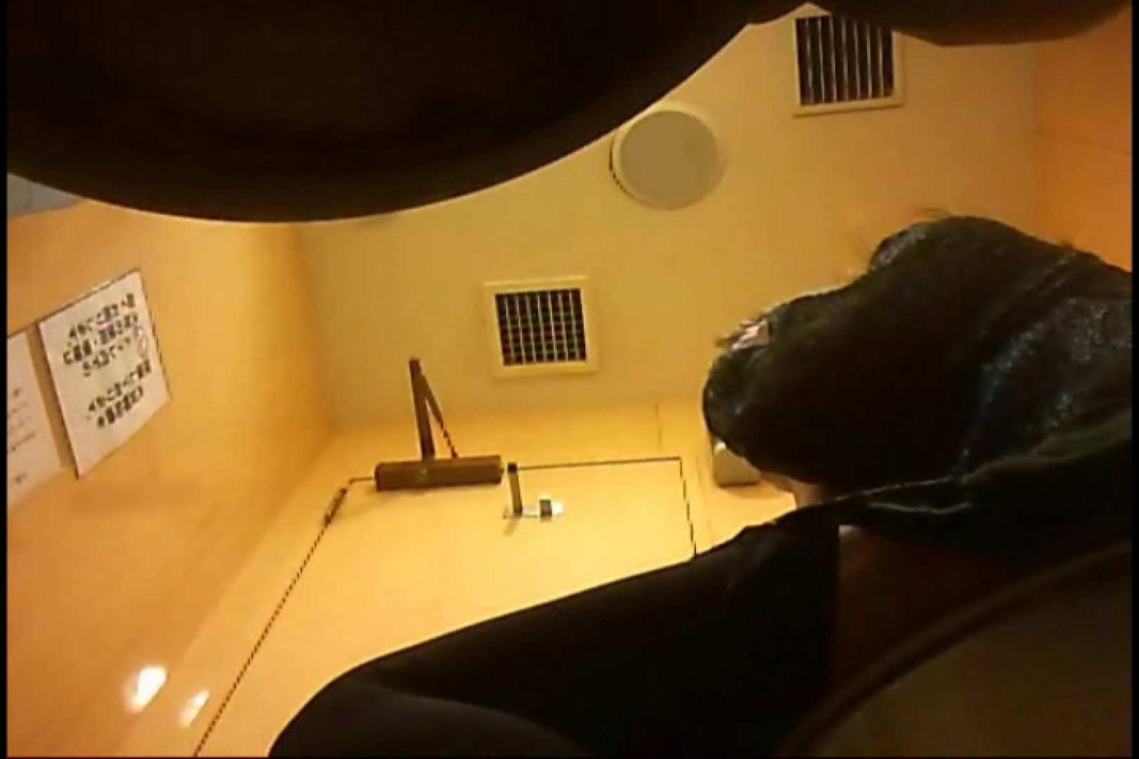マダムが集まるデパートお手洗い Vol.35 エッチなお姉さん オマンコ動画キャプチャ 103画像 3