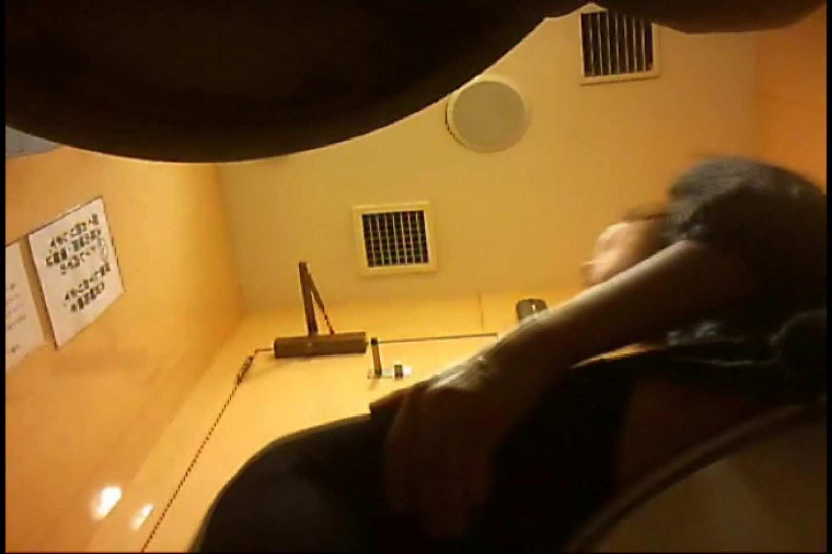 マダムが集まるデパートお手洗い Vol.35 アラ40 おまんこ動画流出 103画像 5