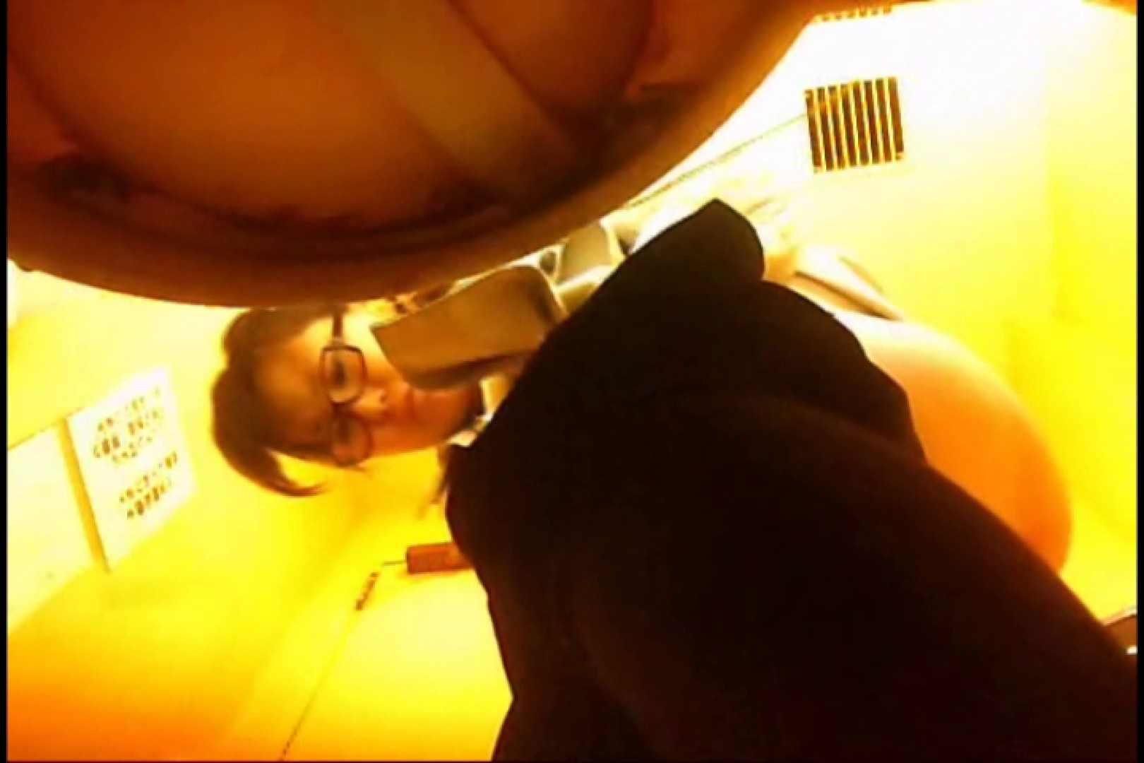 マダムが集まるデパートお手洗い Vol.40 洗面所シーン オメコ無修正動画無料 61画像 5