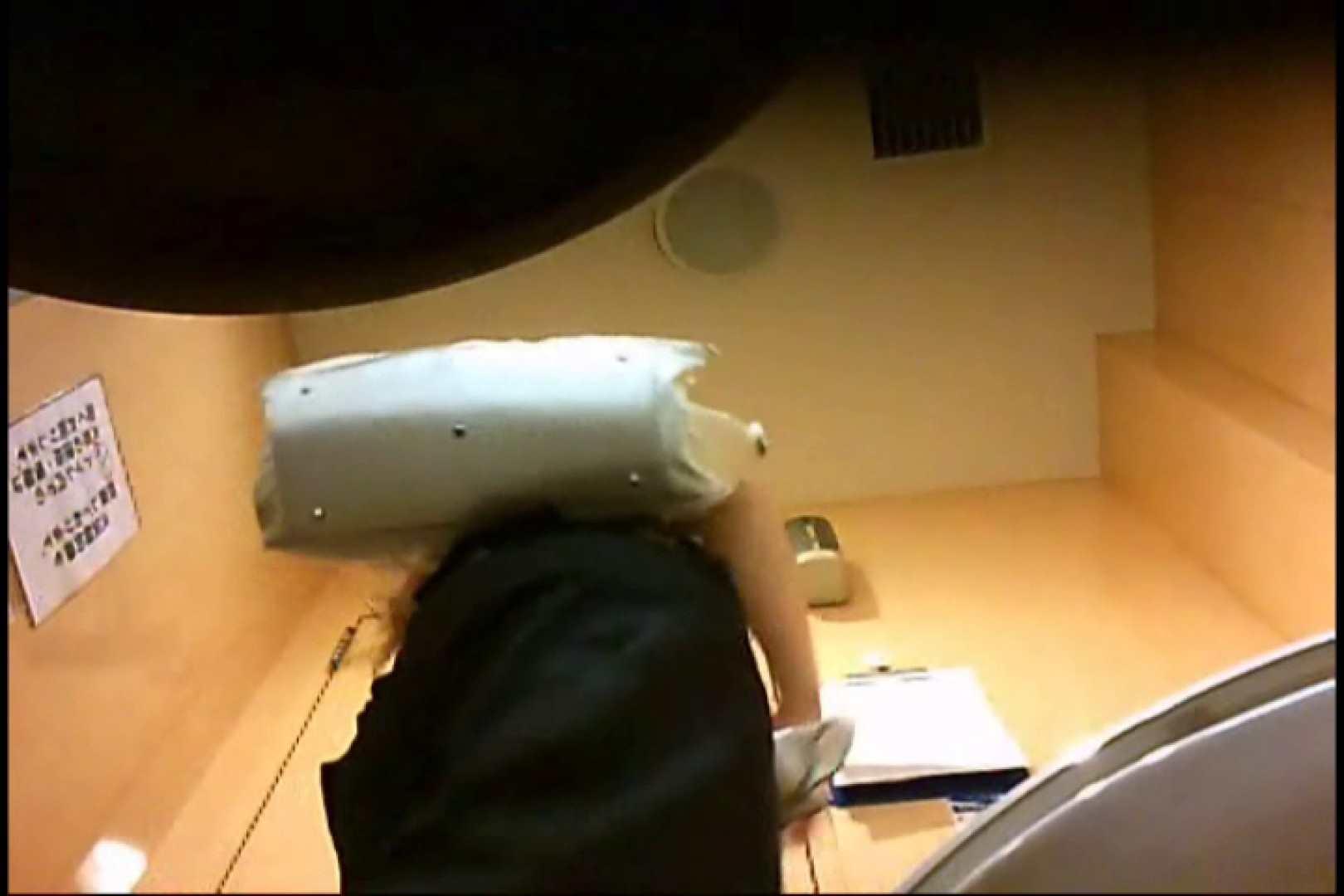 マダムが集まるデパートお手洗い Vol.45 盛合せ オメコ動画キャプチャ 93画像 30