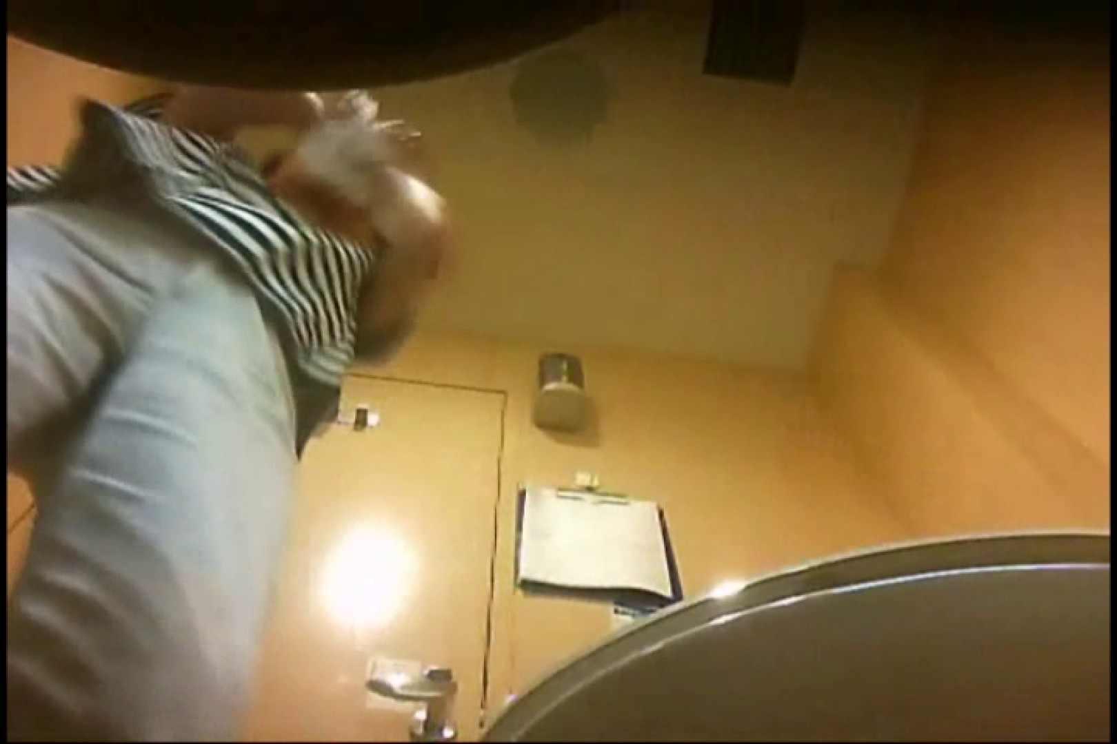 マダムが集まるデパートお手洗い Vol.52 洗面所シーン オメコ動画キャプチャ 50画像 12