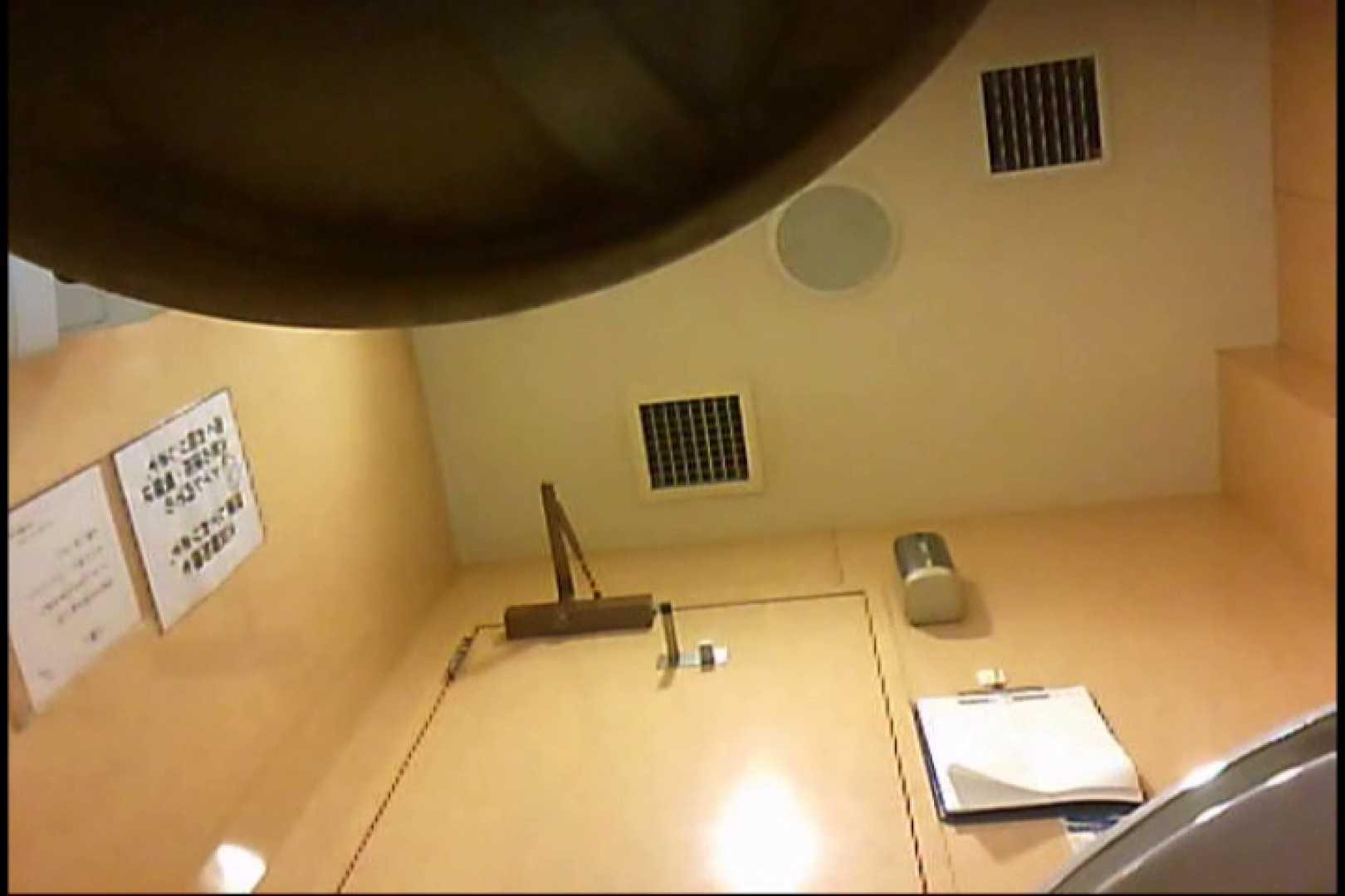 マダムが集まるデパートお手洗い Vol.55 エッチなお姉さん オメコ無修正動画無料 103画像 74