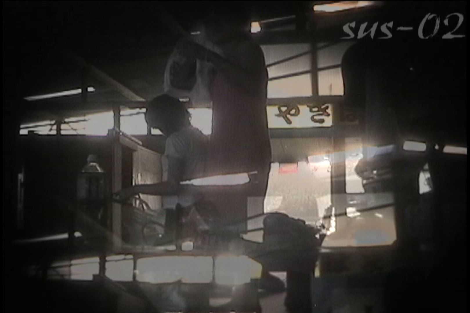 No.12 ハートのビキニがおっさん心をくすぐるのです。 シャワー室 アダルト動画キャプチャ 72画像 15