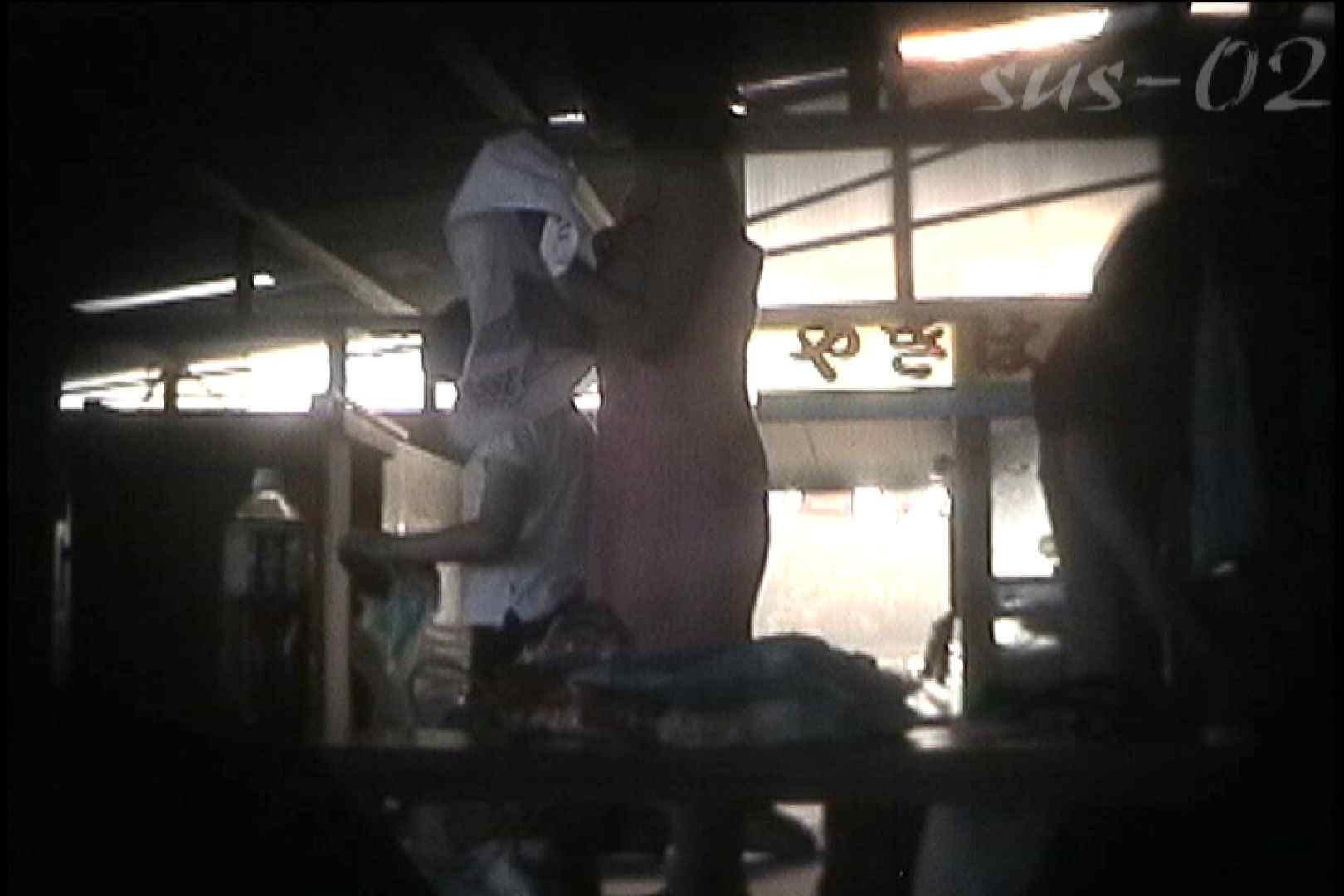 No.12 ハートのビキニがおっさん心をくすぐるのです。 シャワー ワレメ無修正動画無料 72画像 16