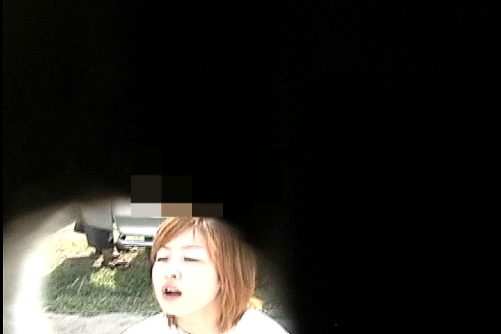 No.41 陰茎から滴り落ちる水滴 ギャルズ オマンコ無修正動画無料 86画像 2