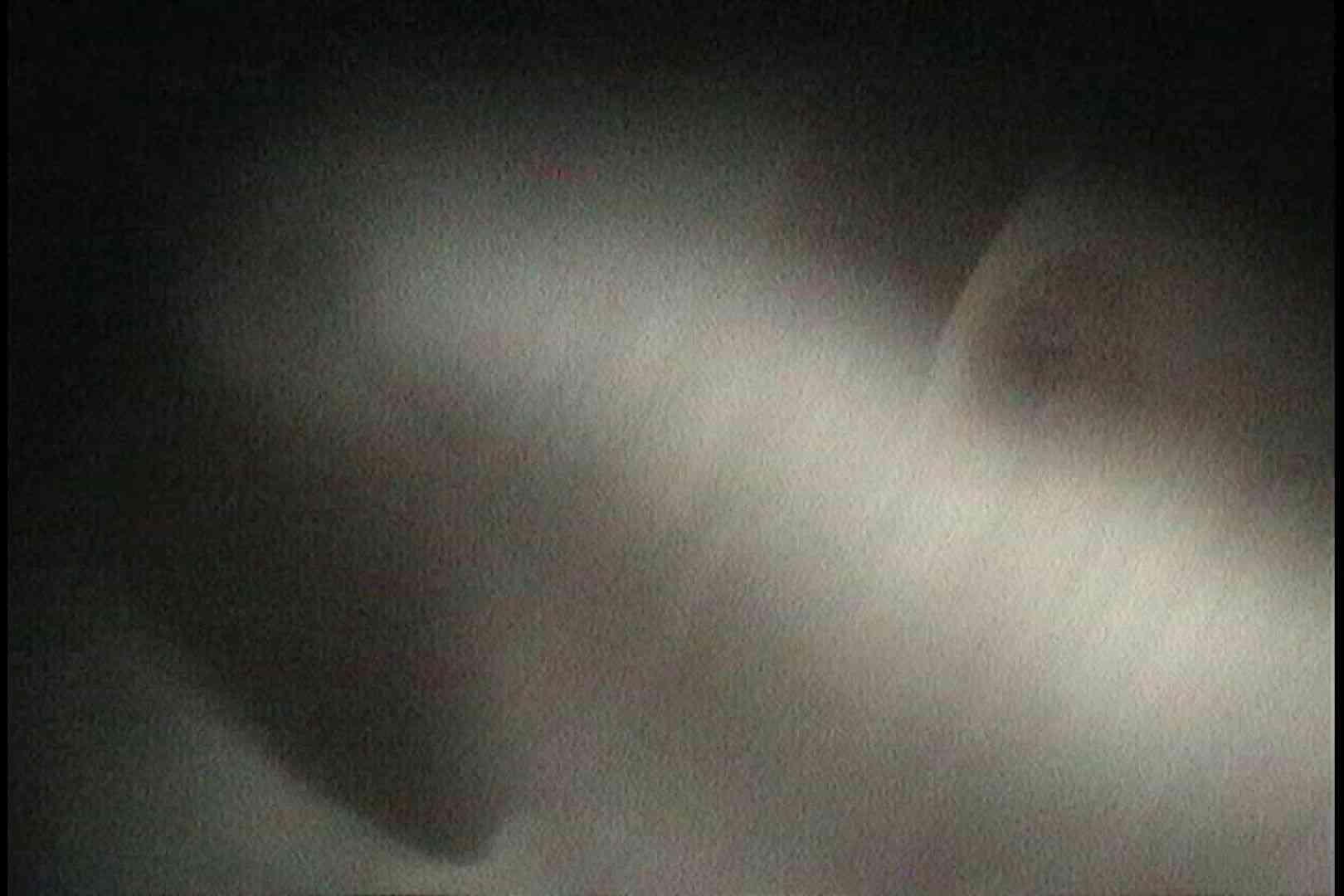 No.68 見事に可愛い巨乳ちゃん 室内暗いです 乙女〜! AV動画キャプチャ 41画像 31