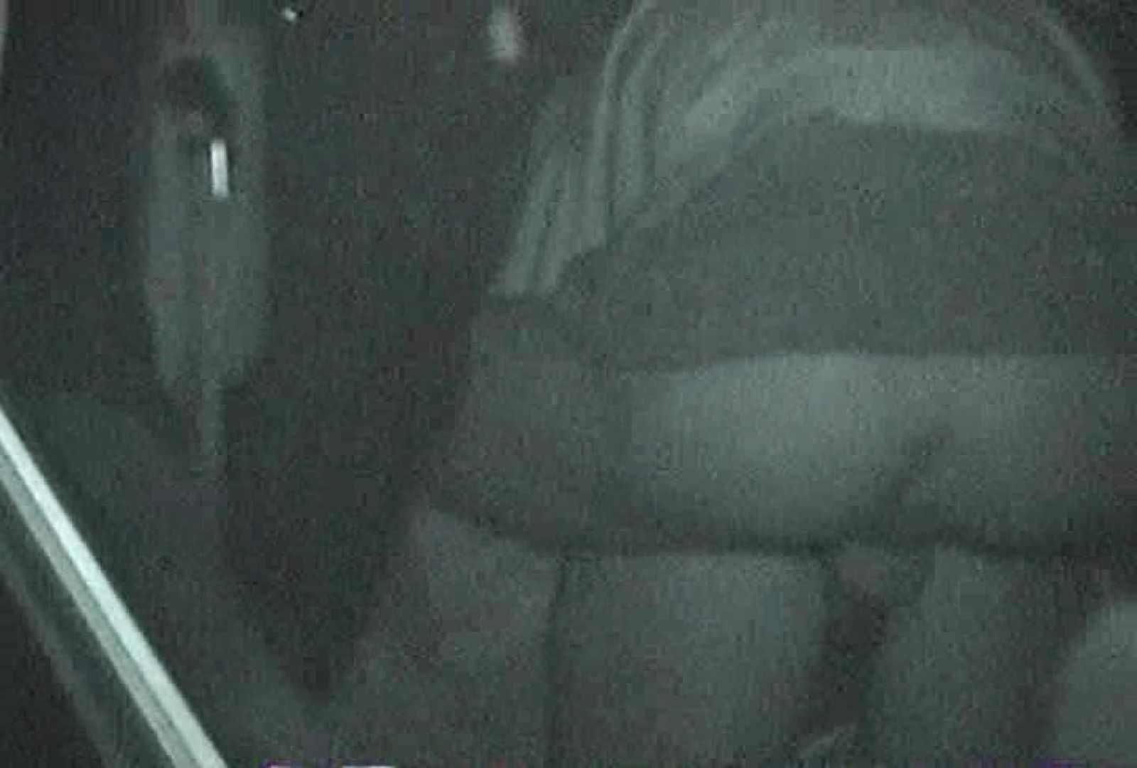 「充血監督」さんの深夜の運動会!! vol.050 細身・スレンダー オマンコ動画キャプチャ 71画像 3