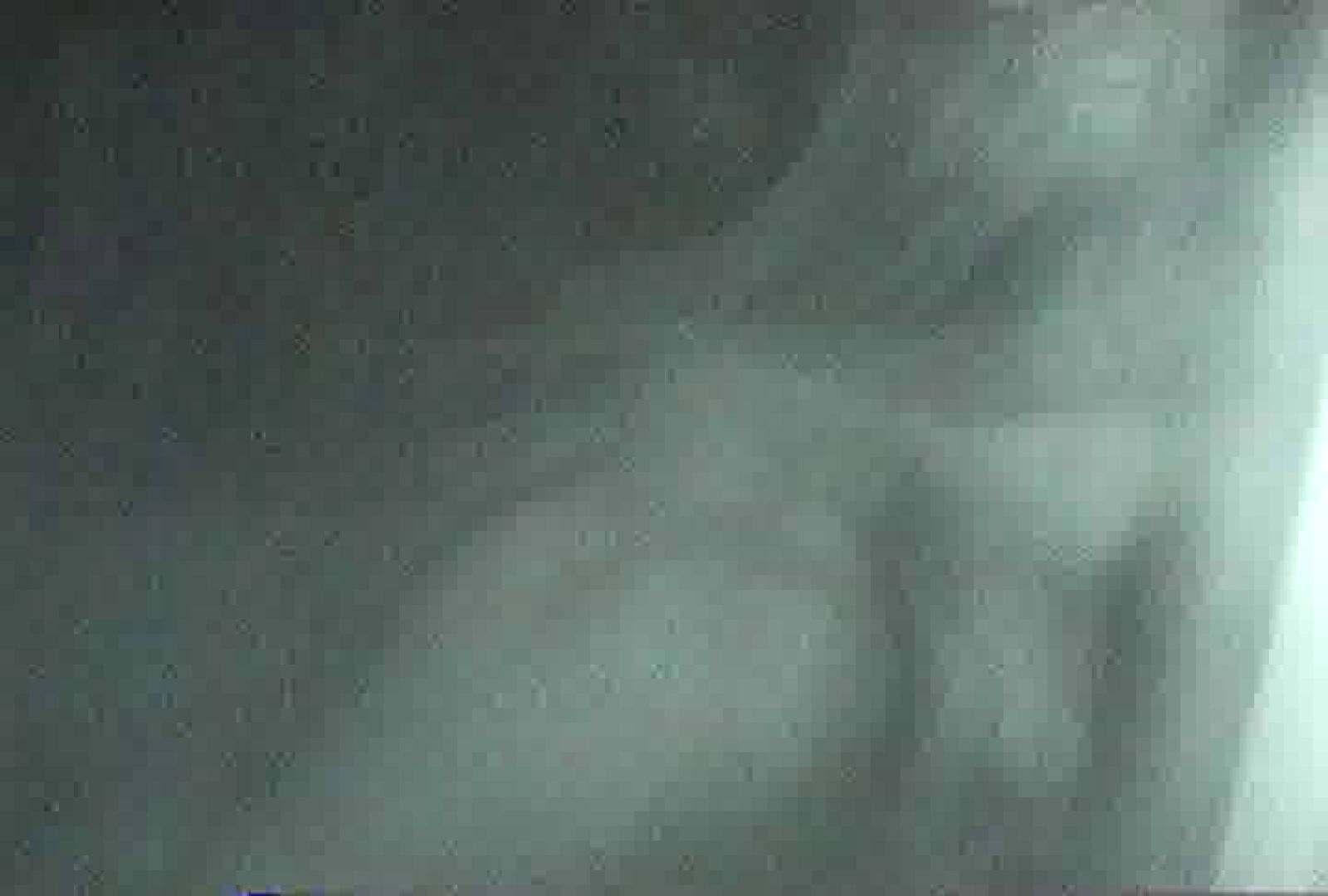 「充血監督」さんの深夜の運動会!! vol.050 細身・スレンダー オマンコ動画キャプチャ 71画像 13
