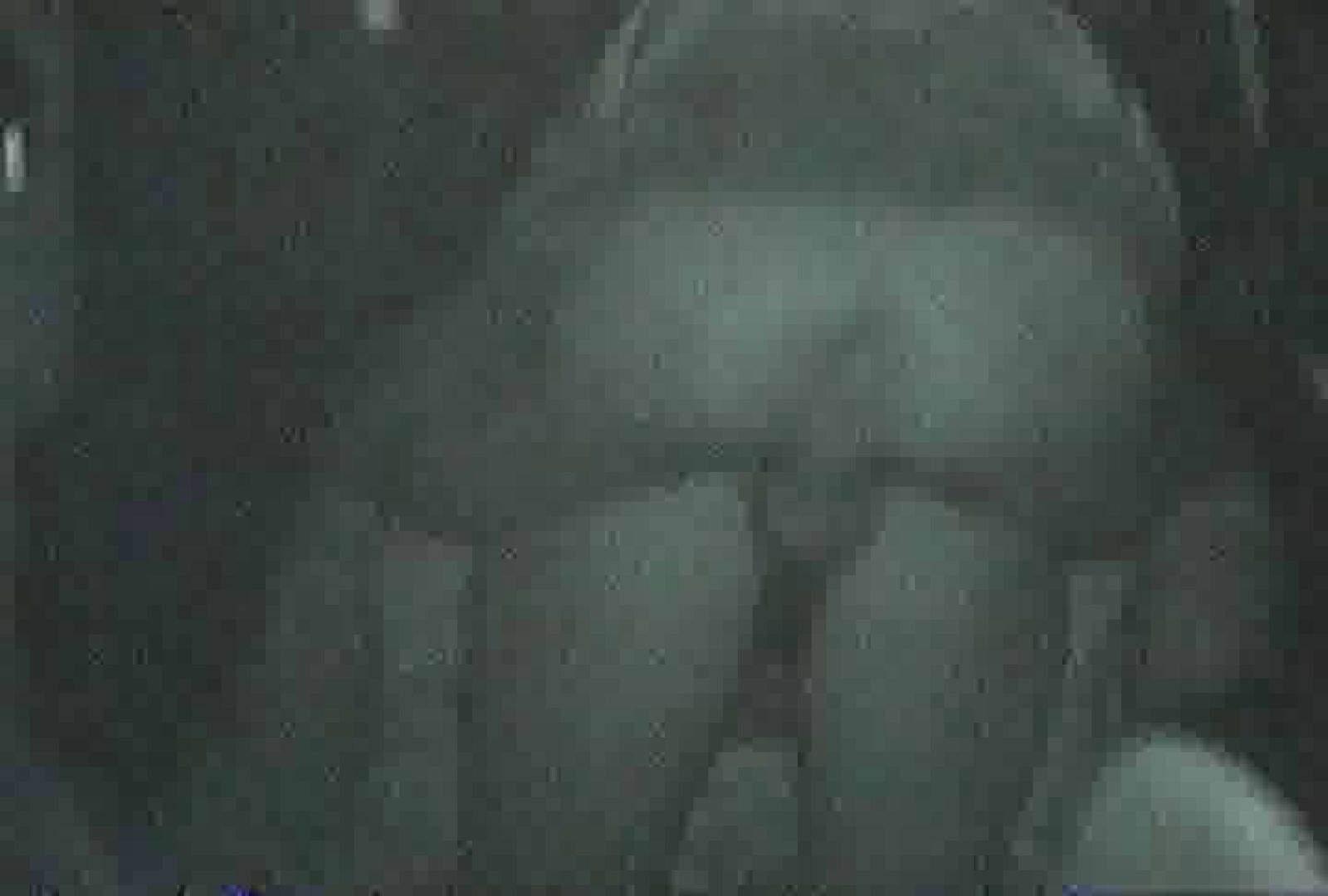 「充血監督」さんの深夜の運動会!! vol.050 細身・スレンダー オマンコ動画キャプチャ 71画像 18
