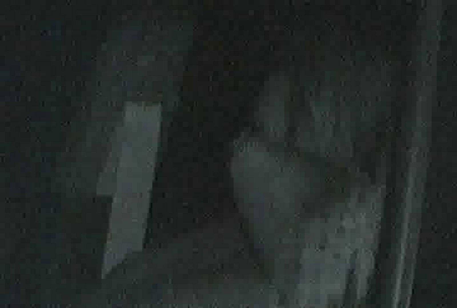 「充血監督」さんの深夜の運動会!! vol.073 ギャルズ  88画像 88