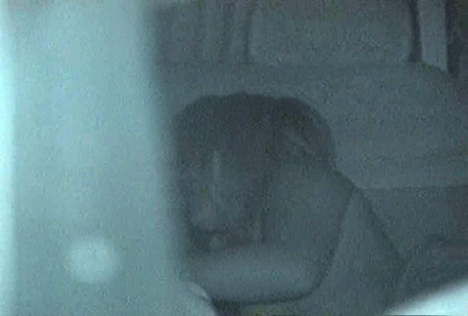 「充血監督」さんの深夜の運動会!! vol.075 カップル | エッチなお姉さん  41画像 17