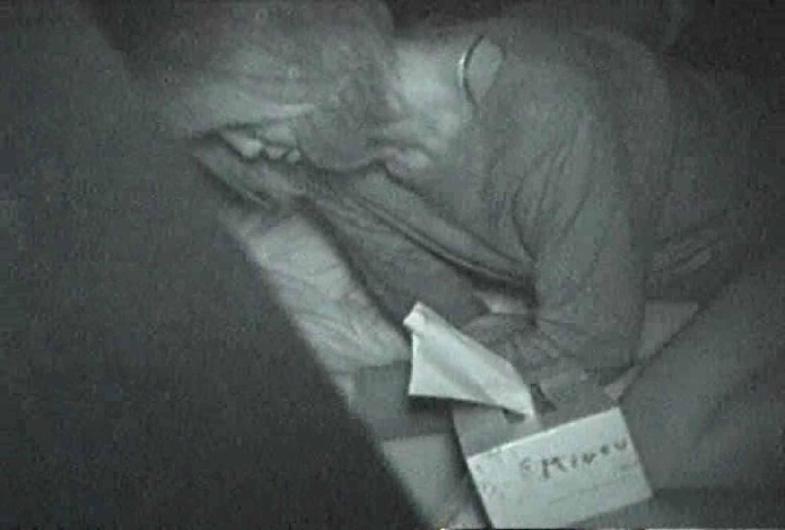 「充血監督」さんの深夜の運動会!! vol.088 ギャルズ オメコ動画キャプチャ 93画像 23
