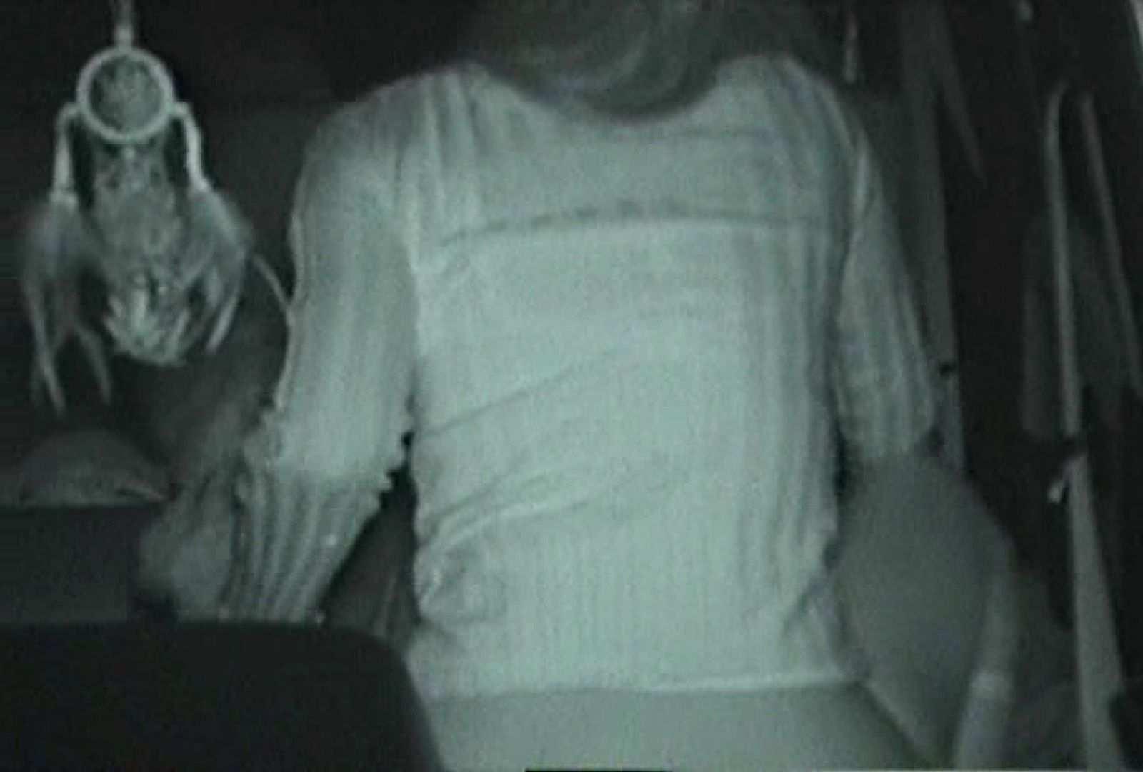 「充血監督」さんの深夜の運動会!! vol.088 細身・スレンダー 性交動画流出 93画像 88