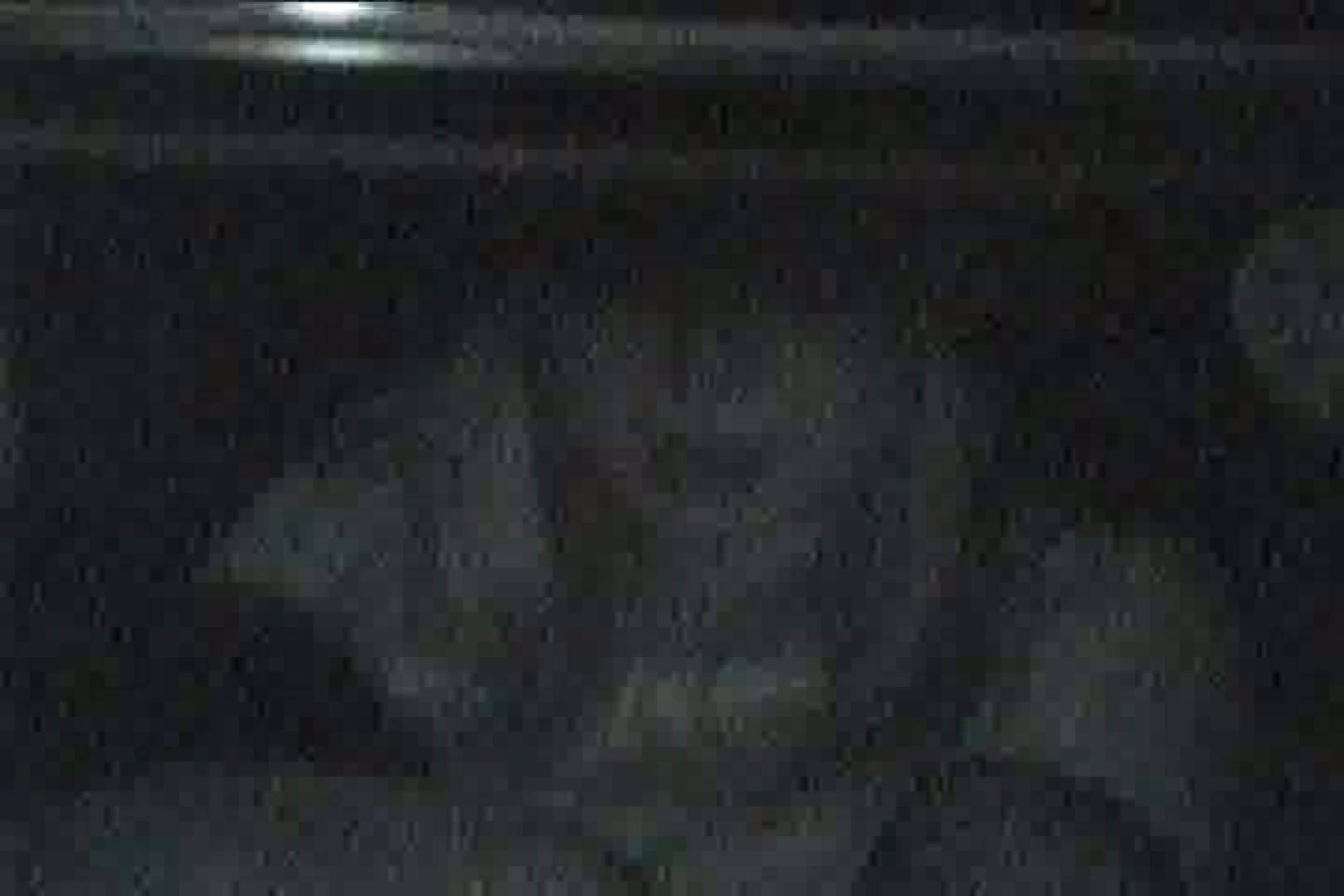 「充血監督」さんの深夜の運動会!! vol.104 エッチなお姉さん  71画像 6