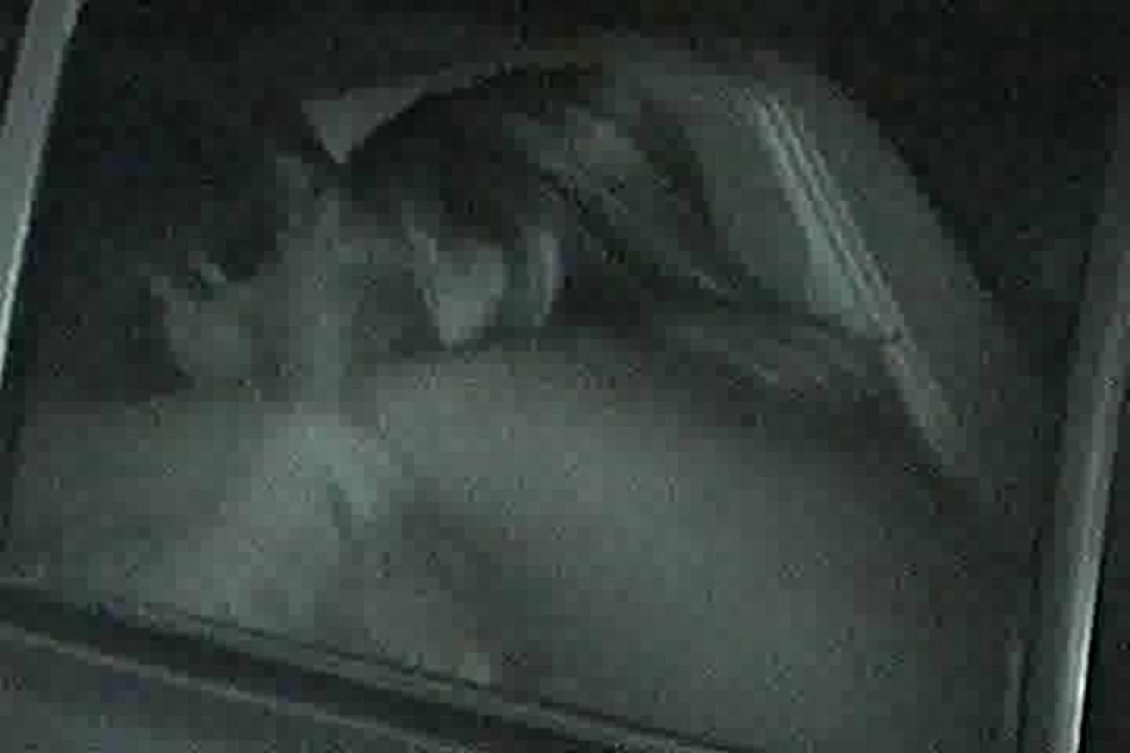 「充血監督」さんの深夜の運動会!! vol.104 セックスする女性達 えろ無修正画像 71画像 45