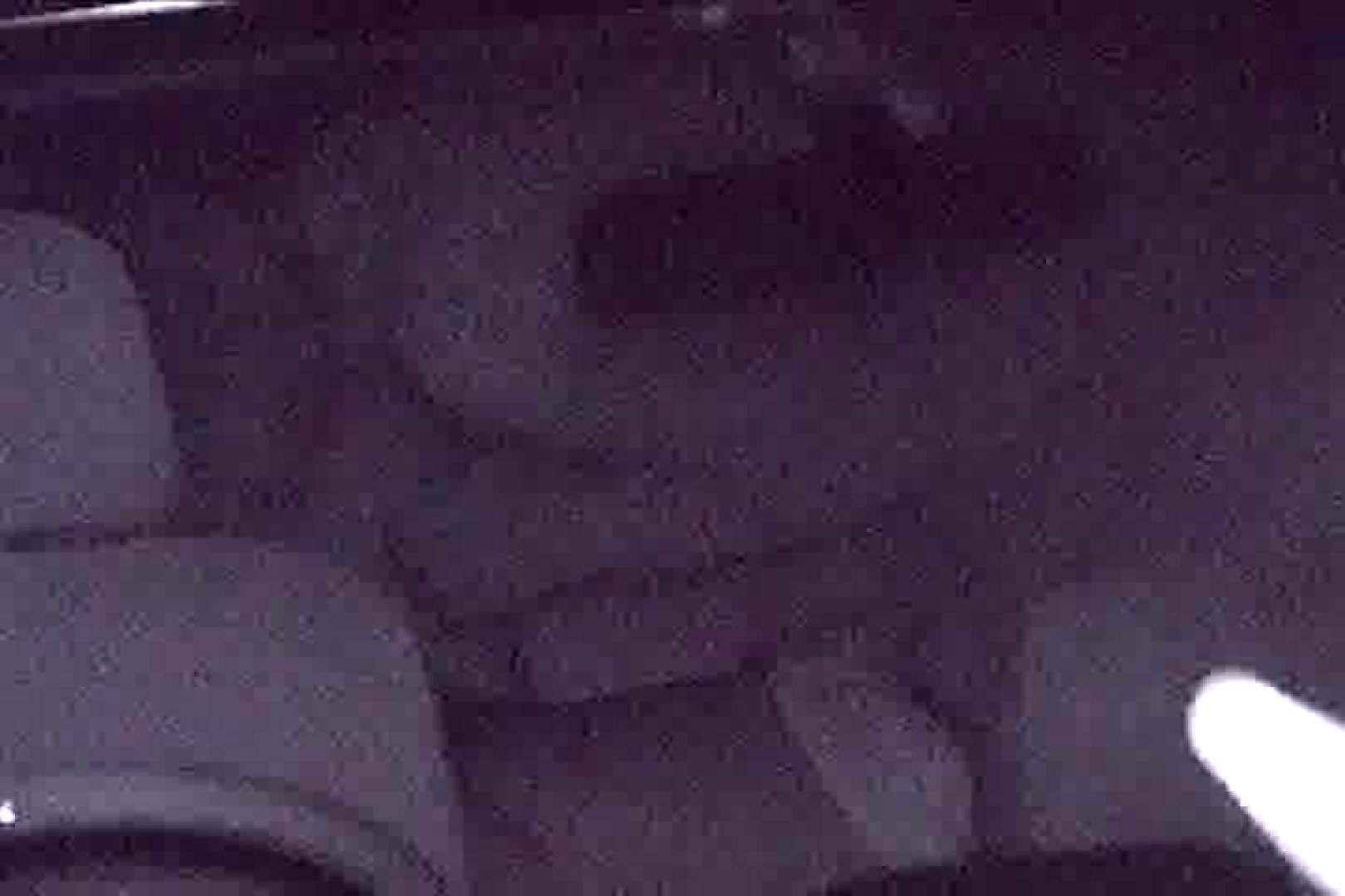 「充血監督」さんの深夜の運動会!! vol.117 カップル | エッチなお姉さん  64画像 49