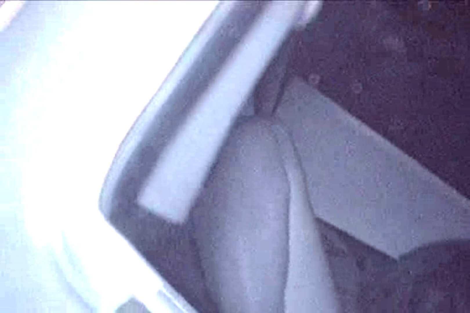 「充血監督」さんの深夜の運動会!! vol.117 セックスする女性達 おまんこ無修正動画無料 64画像 63