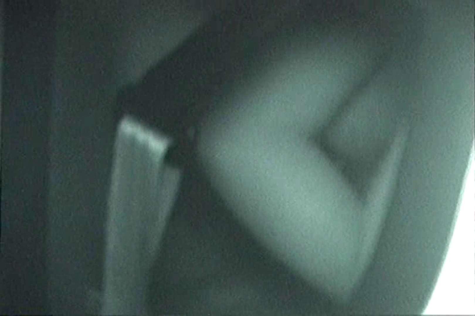 「充血監督」さんの深夜の運動会!! vol.122 クンニ エロ画像 26画像 9