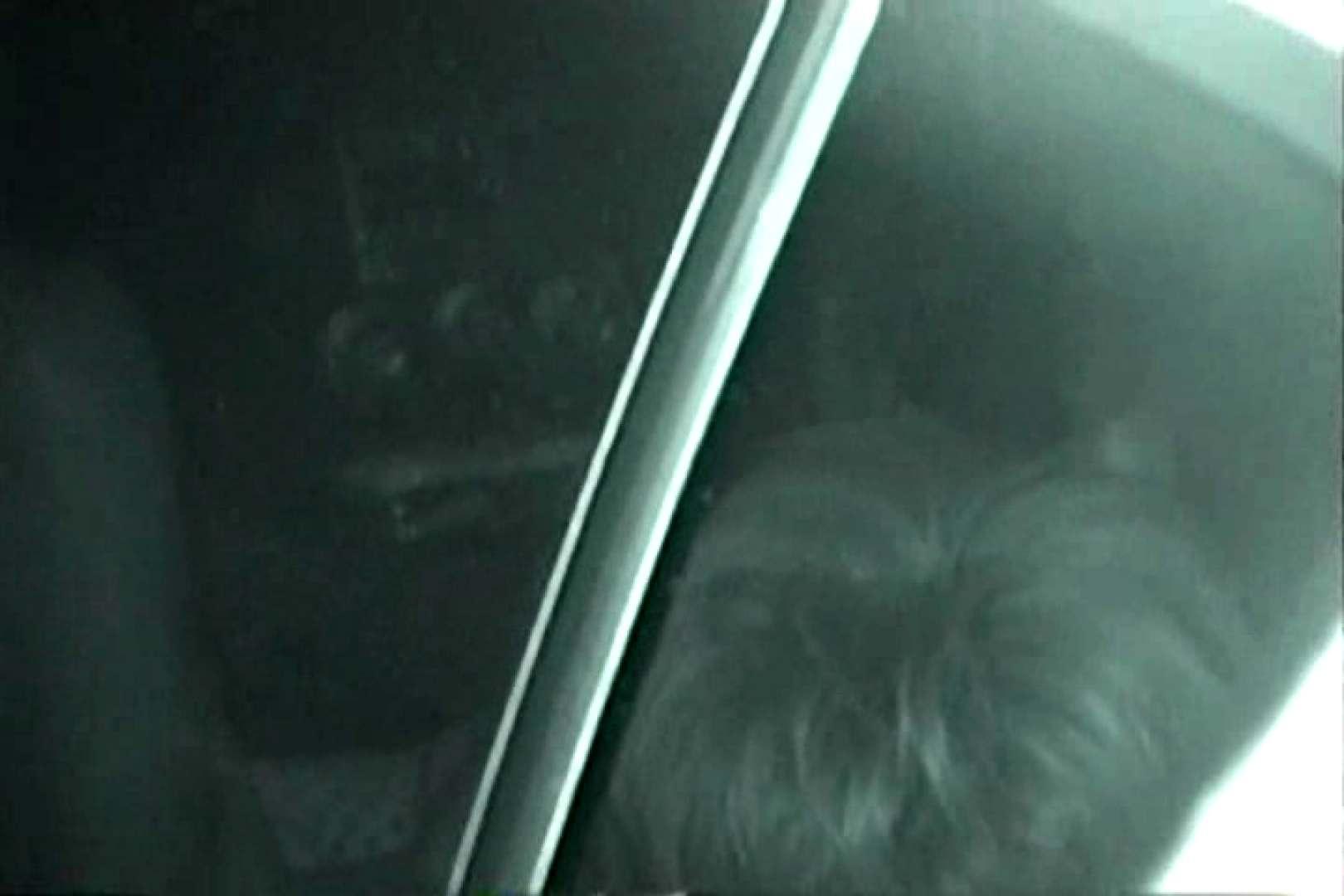 「充血監督」さんの深夜の運動会!! vol.128 カップル エロ無料画像 38画像 20
