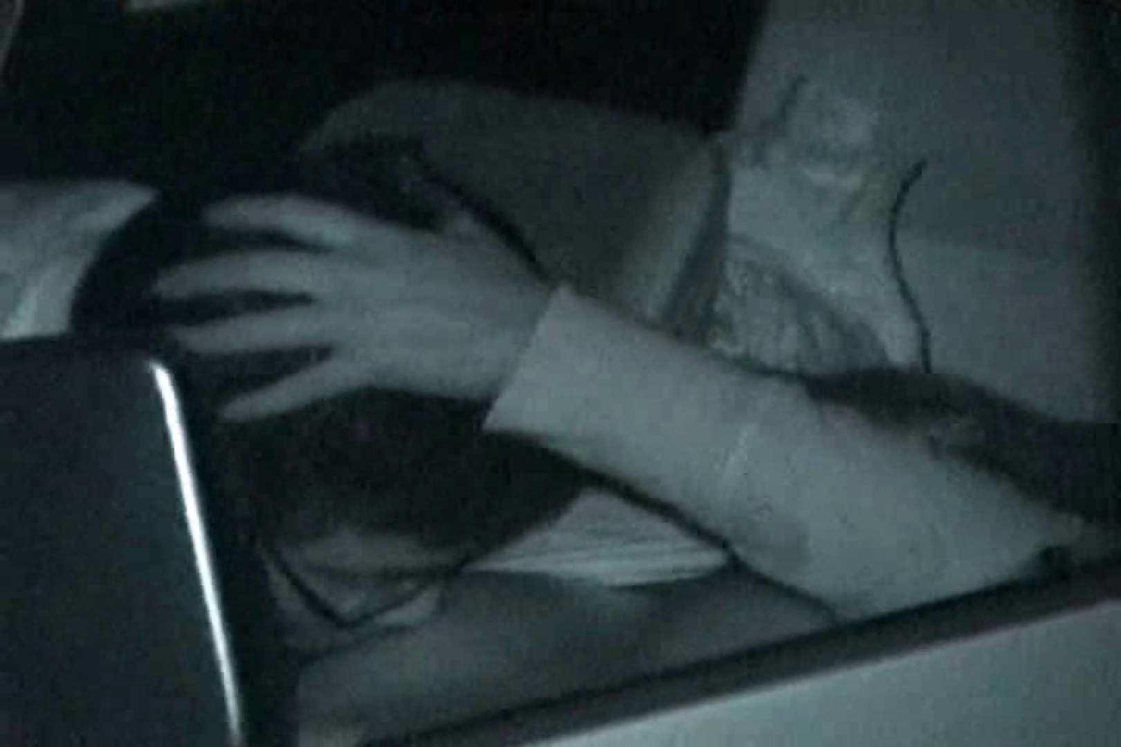 「充血監督」さんの深夜の運動会!! vol.133 カップル | セックスする女性達  58画像 9