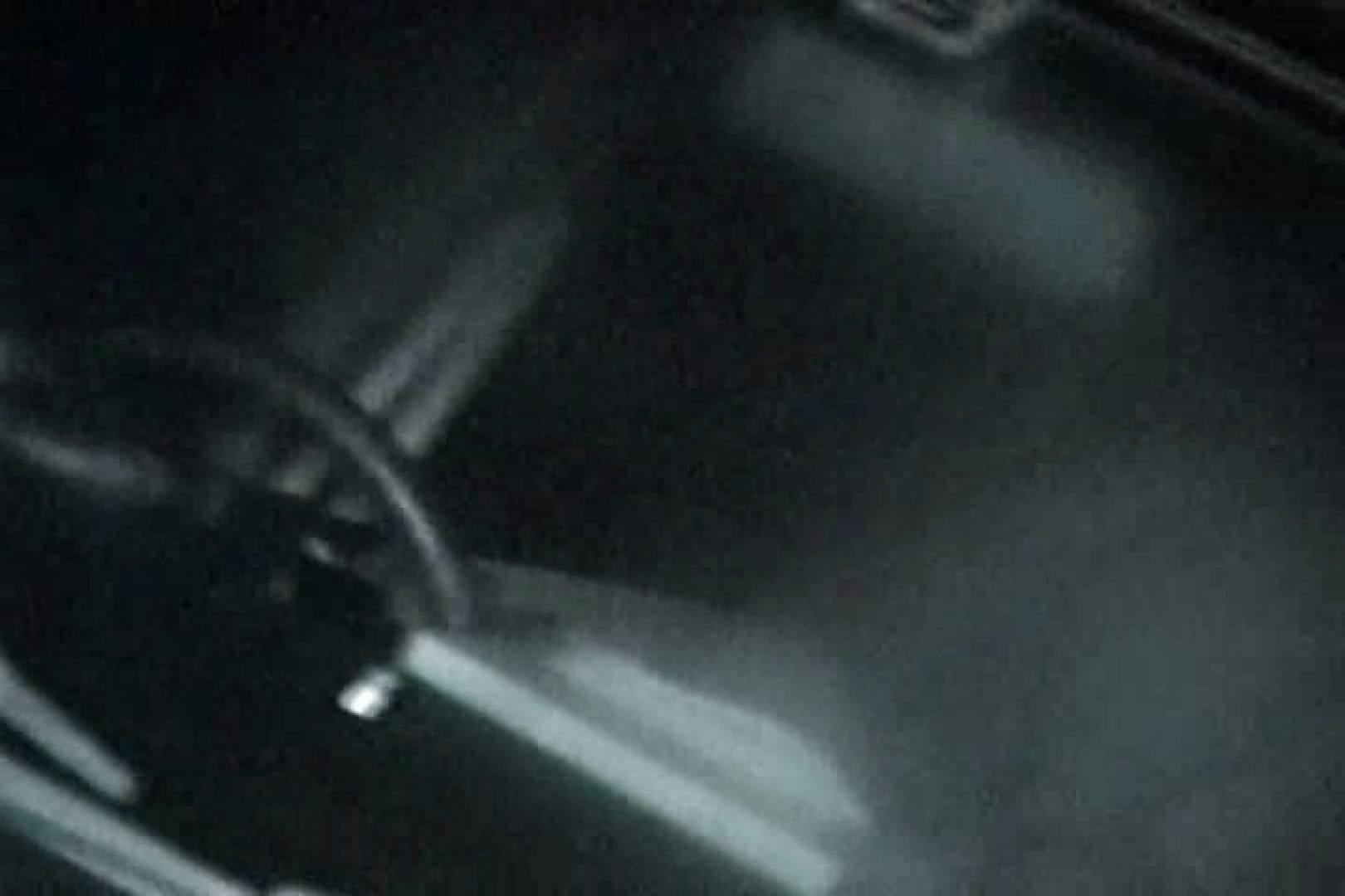 「充血監督」さんの深夜の運動会!! vol.135 カーセックス編 オマンコ動画キャプチャ 89画像 5