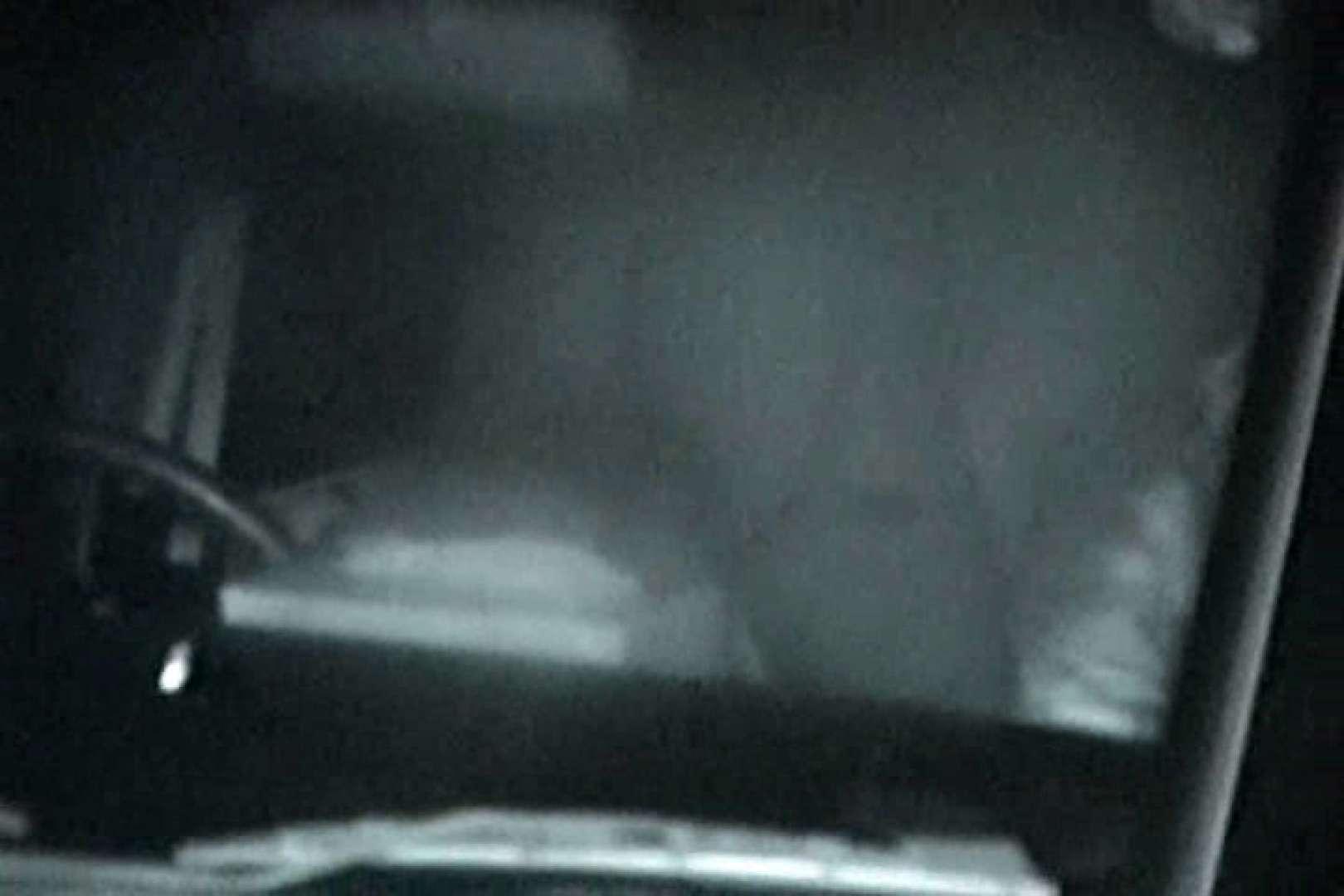 「充血監督」さんの深夜の運動会!! vol.135 赤外線 セックス無修正動画無料 89画像 6