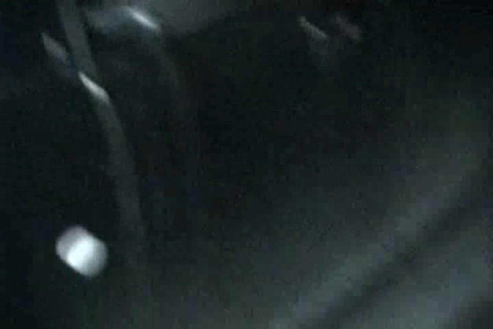 「充血監督」さんの深夜の運動会!! vol.135 セックスする女性達 アダルト動画キャプチャ 89画像 31