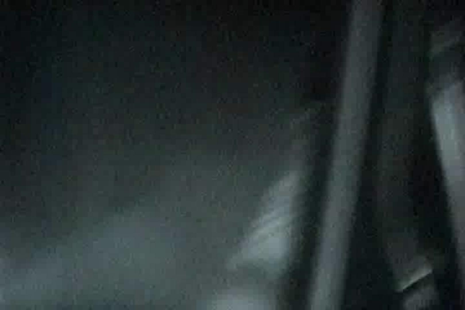 「充血監督」さんの深夜の運動会!! vol.135 赤外線 セックス無修正動画無料 89画像 34