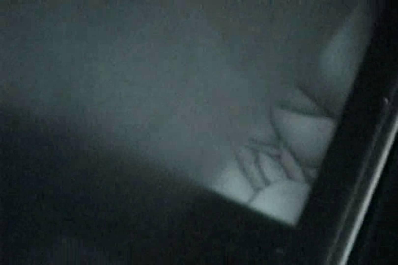 「充血監督」さんの深夜の運動会!! vol.135 セックスする女性達 アダルト動画キャプチャ 89画像 38