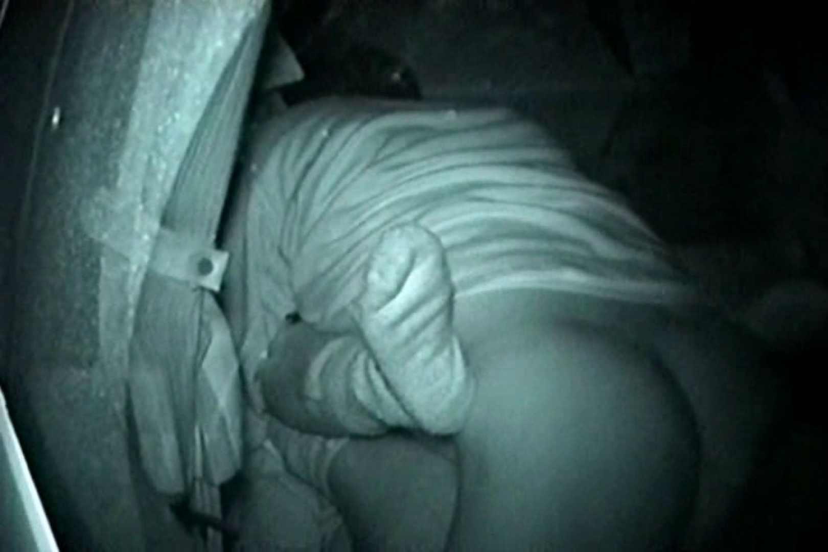 「充血監督」さんの深夜の運動会!! vol.135 セックスする女性達 アダルト動画キャプチャ 89画像 87