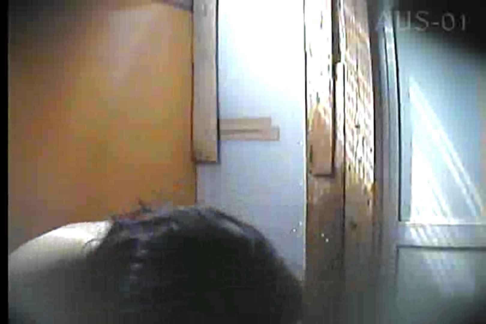露天風呂脱衣所お着替え盗撮 Vol.01 脱衣所のぞき 戯れ無修正画像 40画像 30