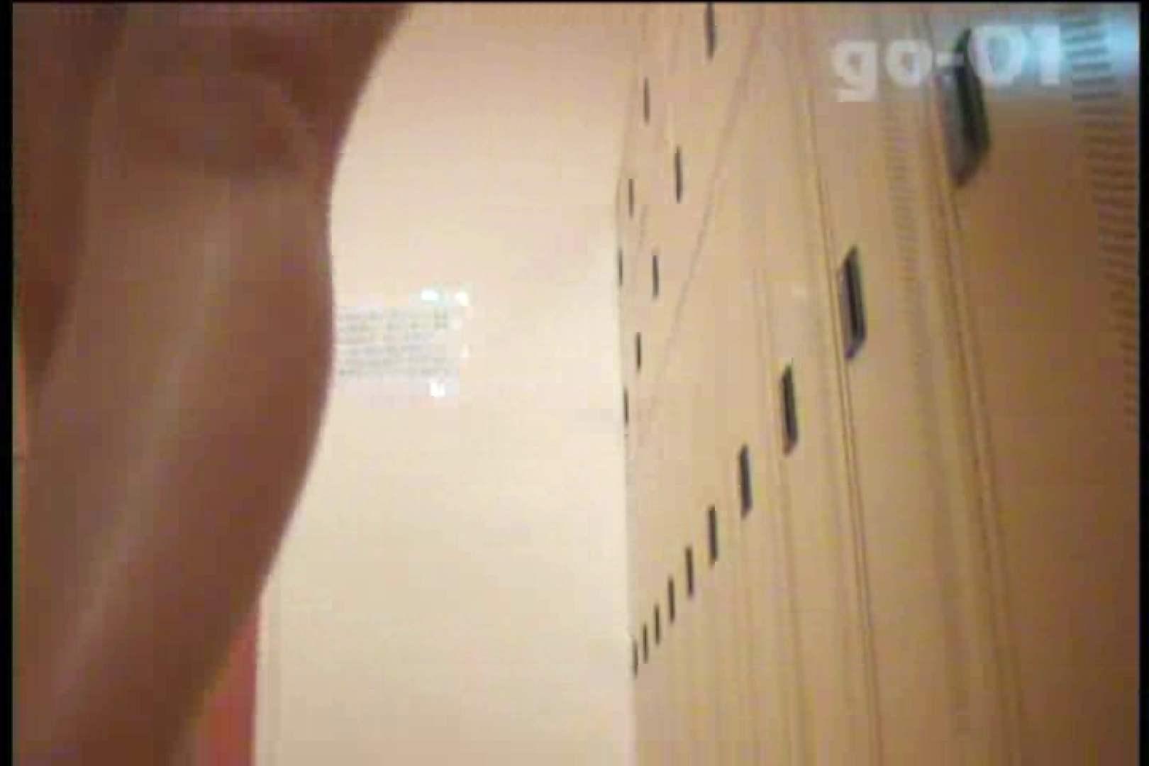 電波カメラ設置浴場からの防HAN映像 Vol.01 女湯の中 セックス無修正動画無料 19画像 7