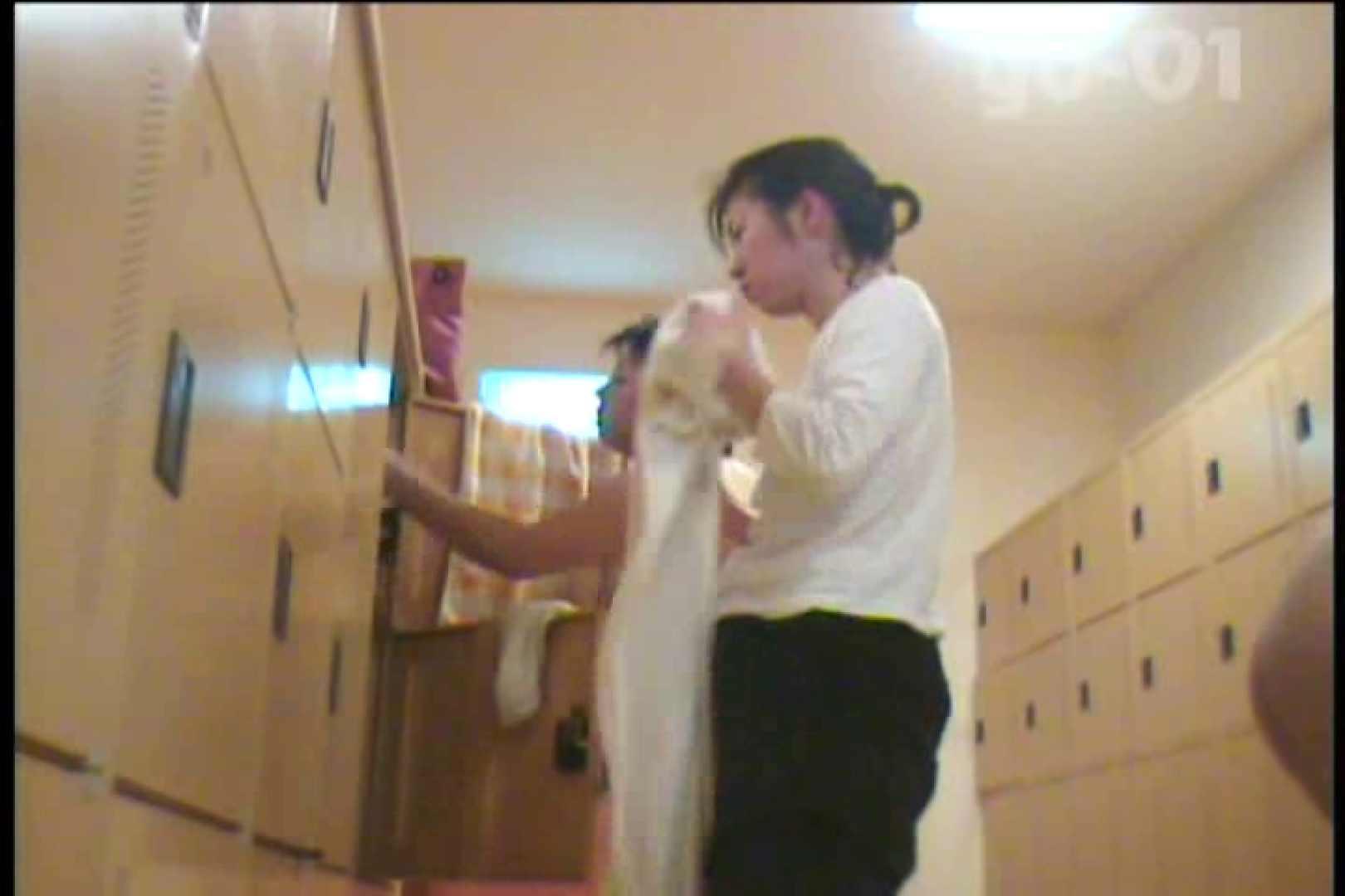 電波カメラ設置浴場からの防HAN映像 Vol.01 女湯の中 セックス無修正動画無料 19画像 18